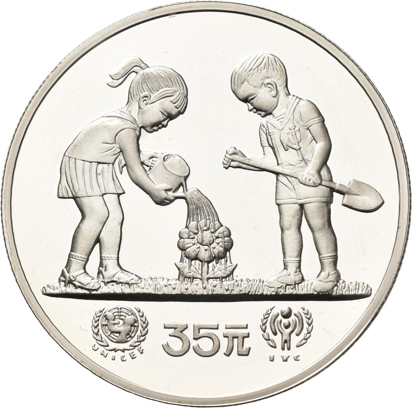 Lot 01044 - China - Volksrepublik   Übersee  -  Auktionshaus Christoph Gärtner GmbH & Co. KG 51th Auction - Day 1
