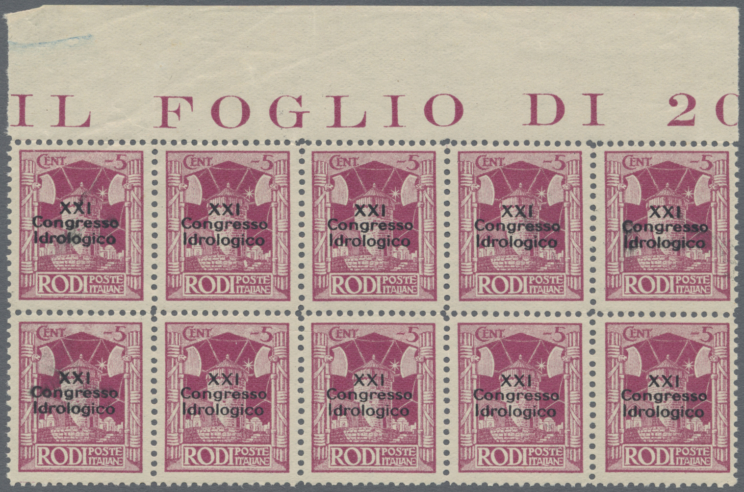 Lot 16313 - ägäische inseln  -  Auktionshaus Christoph Gärtner GmbH & Co. KG Sale #48 collections Overseas  Airmail / Ship mail & Thematics