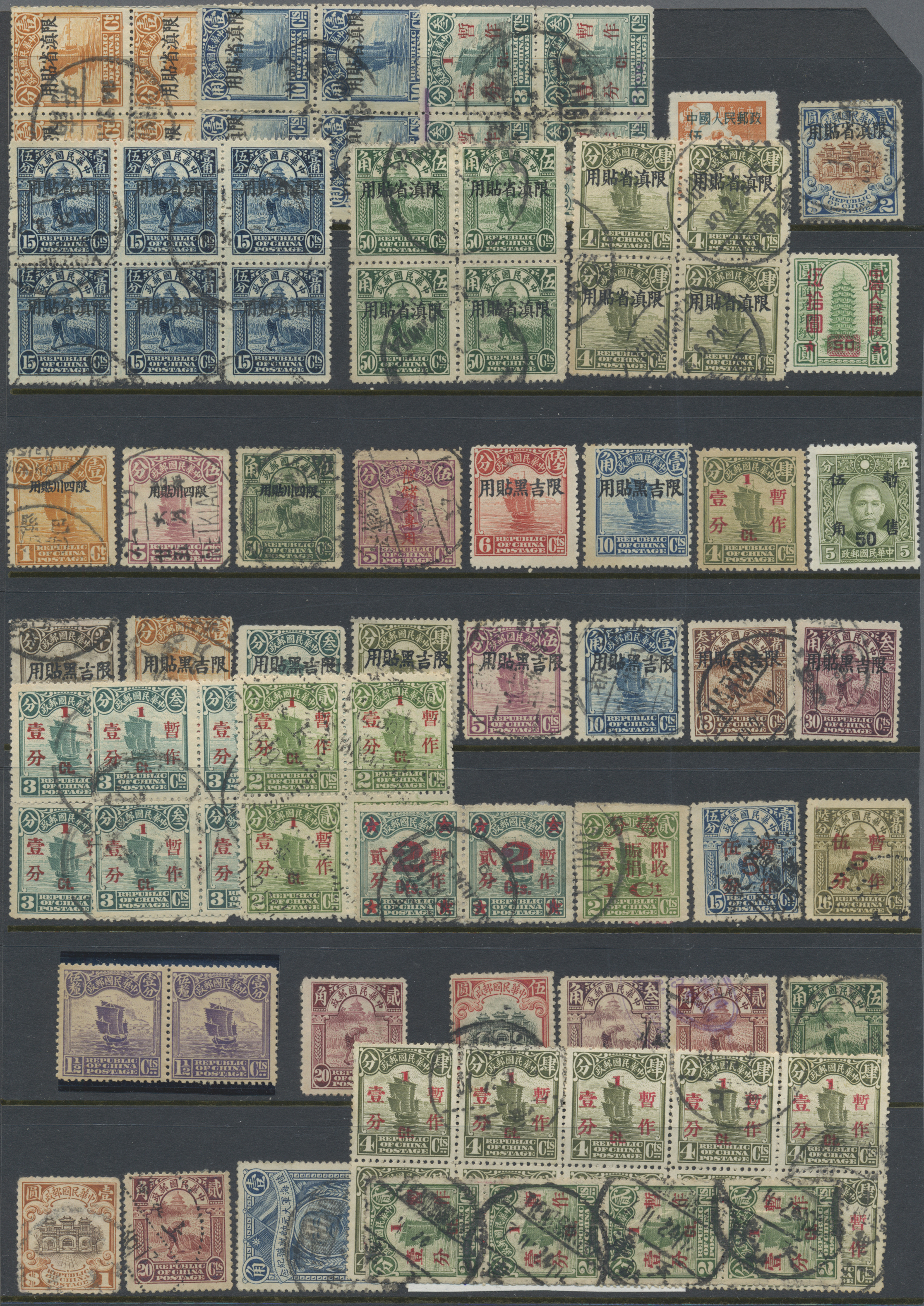 Lot 34579 - China  -  Auktionshaus Christoph Gärtner GmbH & Co. KG Sale #44 Collections Germany