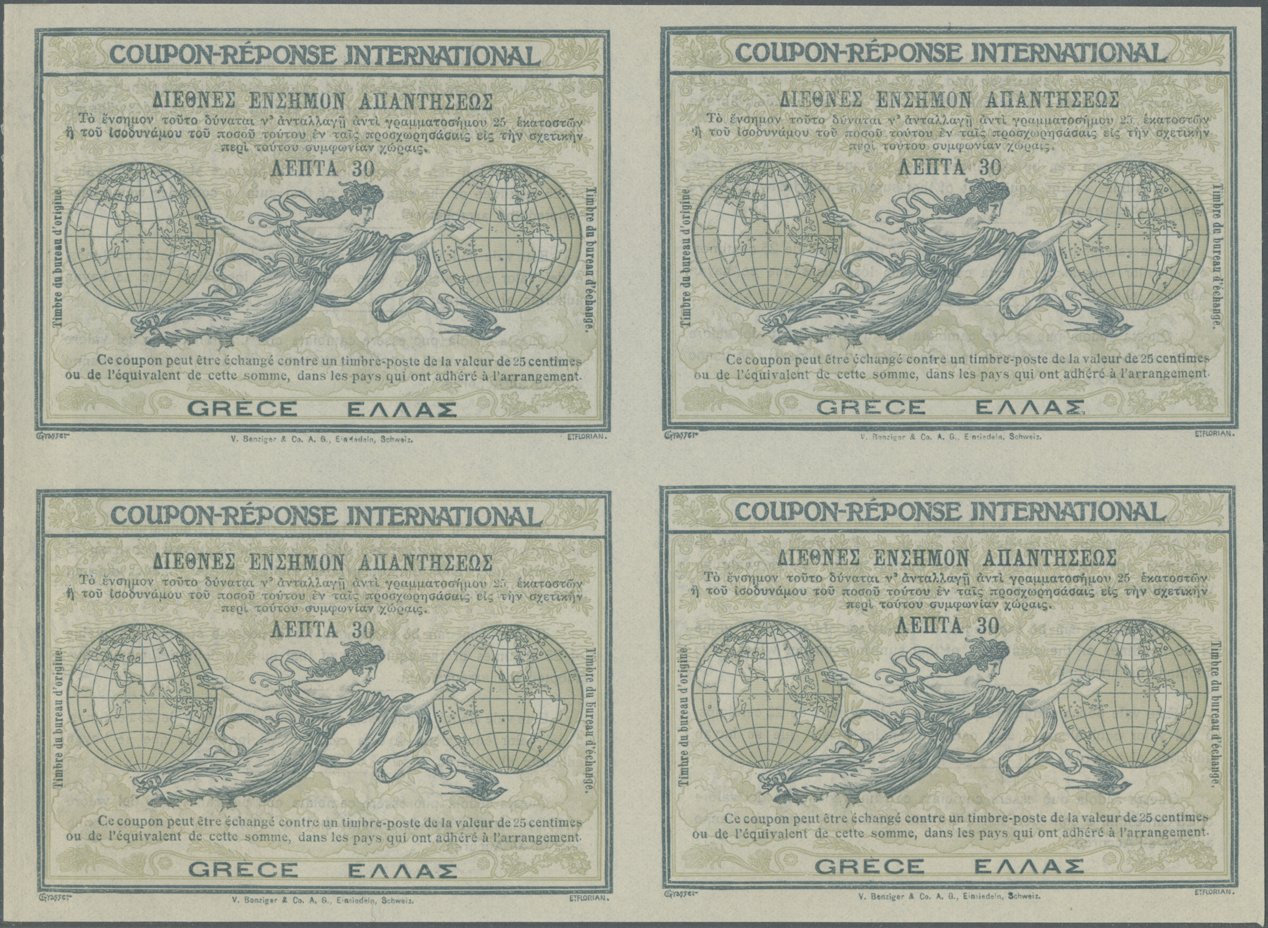 Lot 16547 - Griechenland - Ganzsachen  -  Auktionshaus Christoph Gärtner GmbH & Co. KG Single lots Philately Overseas & Europe. Auction #39 Day 4