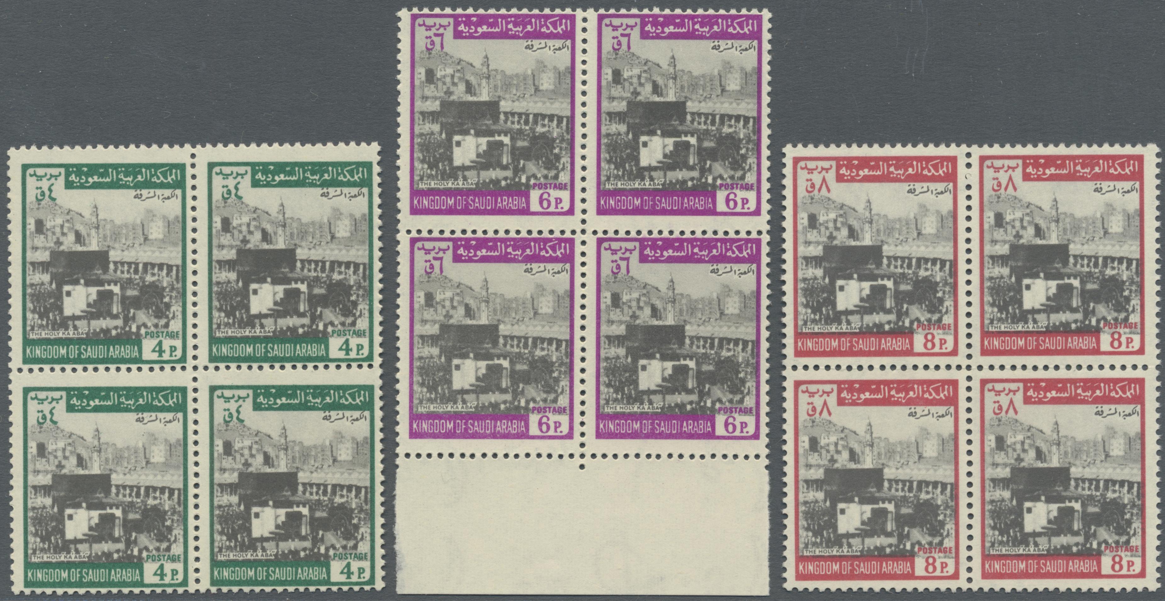 Stamp Auction - saudi-arabien - Sale #43 Asia, Collections