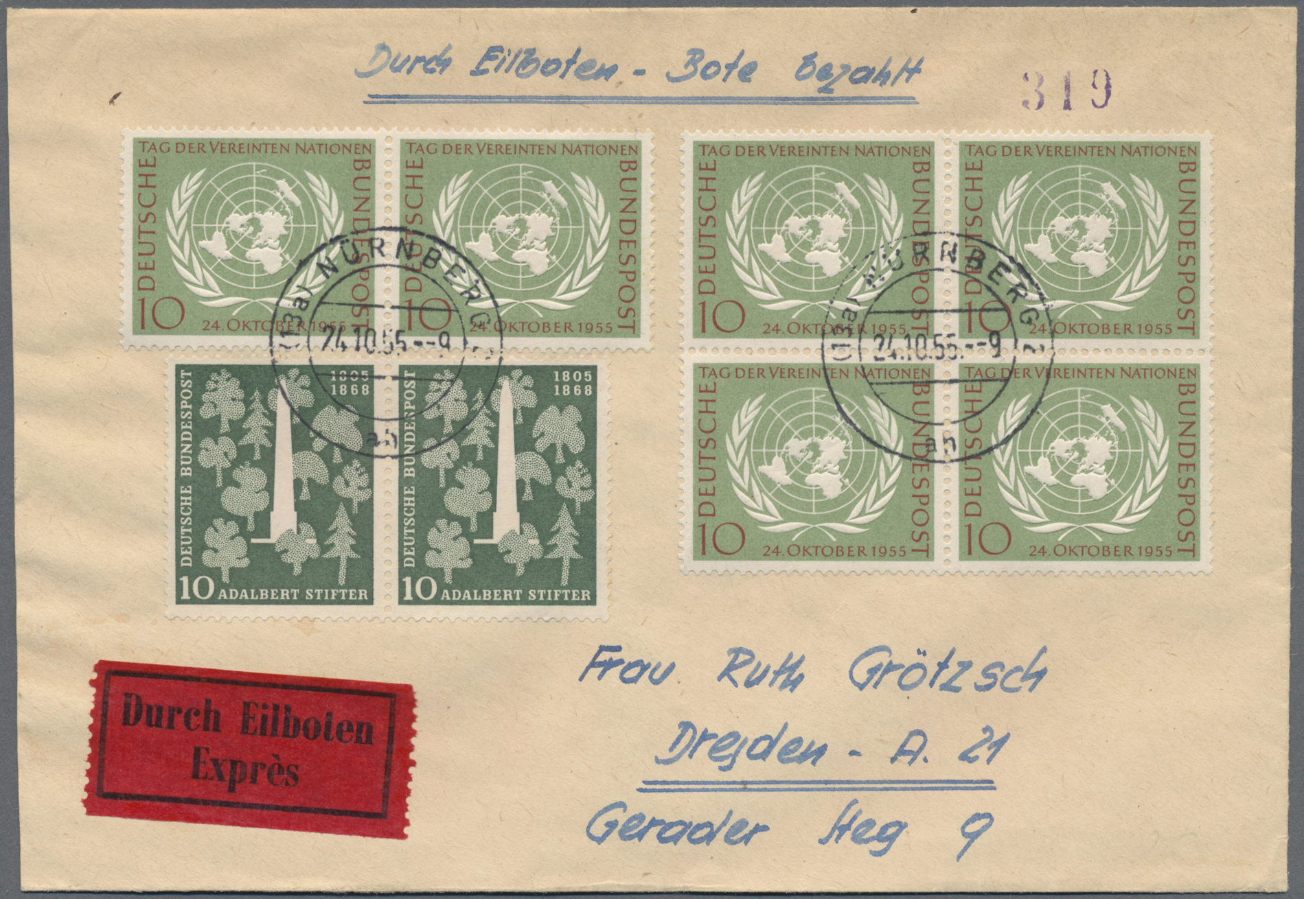 Lot 37235 - deutschland nach 1945  -  Auktionshaus Christoph Gärtner GmbH & Co. KG Sale #44 Collections Germany