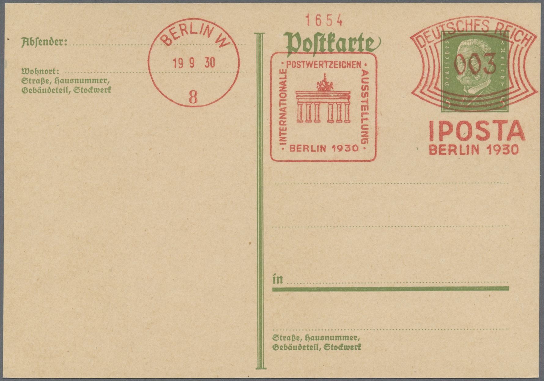 Lot 34087 - nachlässe  -  Auktionshaus Christoph Gärtner GmbH & Co. KG Collections Germany,  Collections Supplement, Surprise boxes #39 Day 7