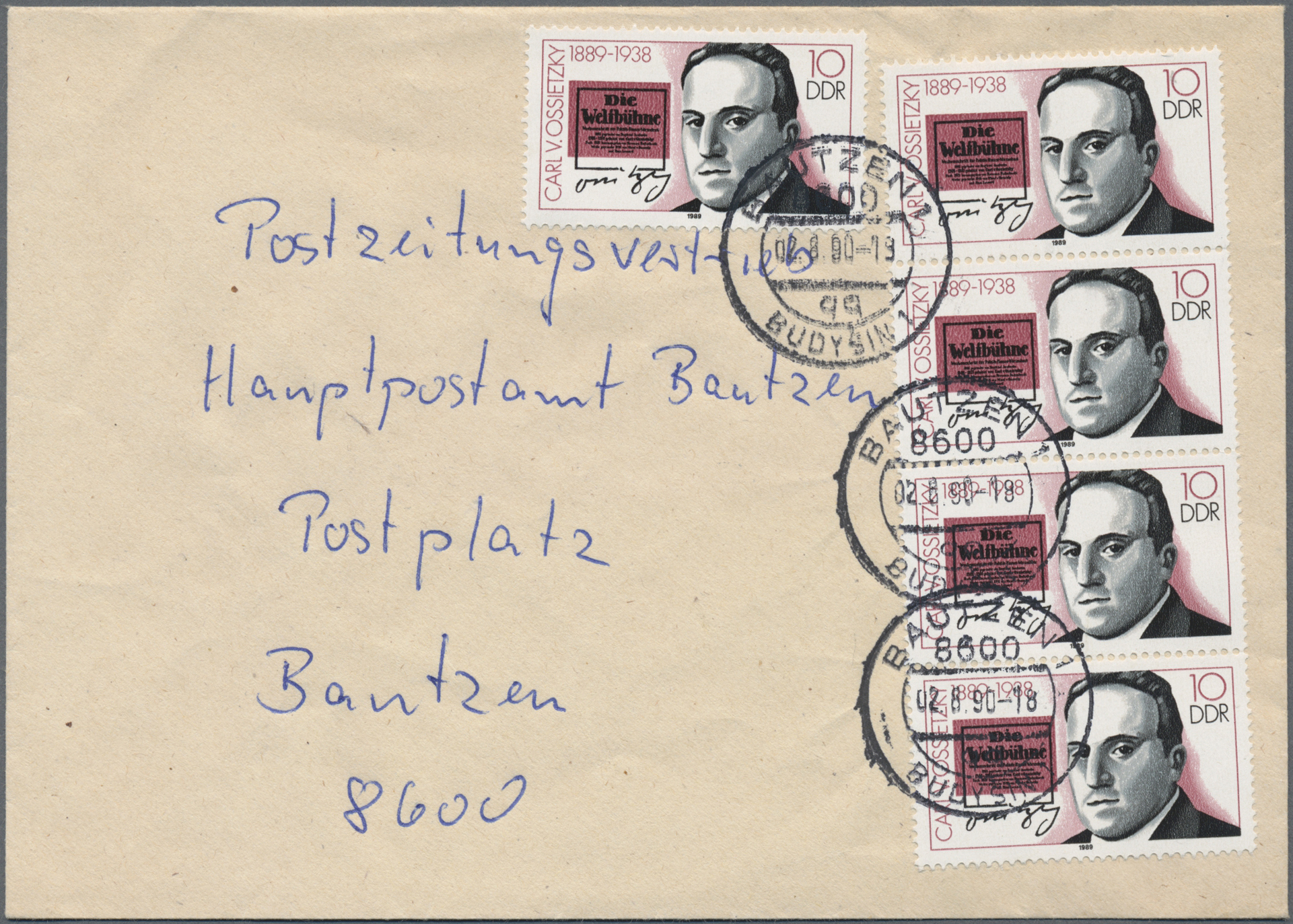 Lot 37387 - ddr  -  Auktionshaus Christoph Gärtner GmbH & Co. KG Sale #44 Collections Germany