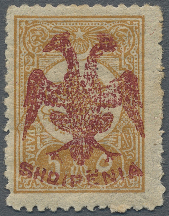 Lot 15018 - albanien  -  Auktionshaus Christoph Gärtner GmbH & Co. KG Sale #43 Germany / Europe | Day 5