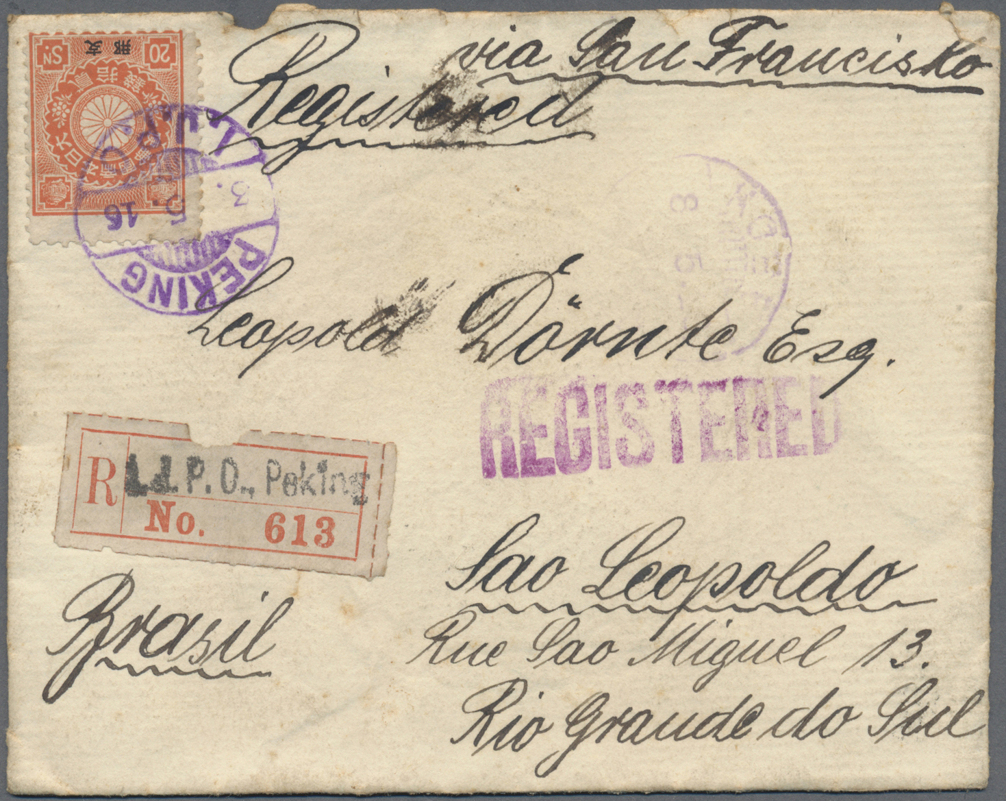 Lot 6566 - japanische post in china  -  Auktionshaus Christoph Gärtner GmbH & Co. KG Philately: ASIA single lots including Special Catalog Malaya Auction #39 Day 3