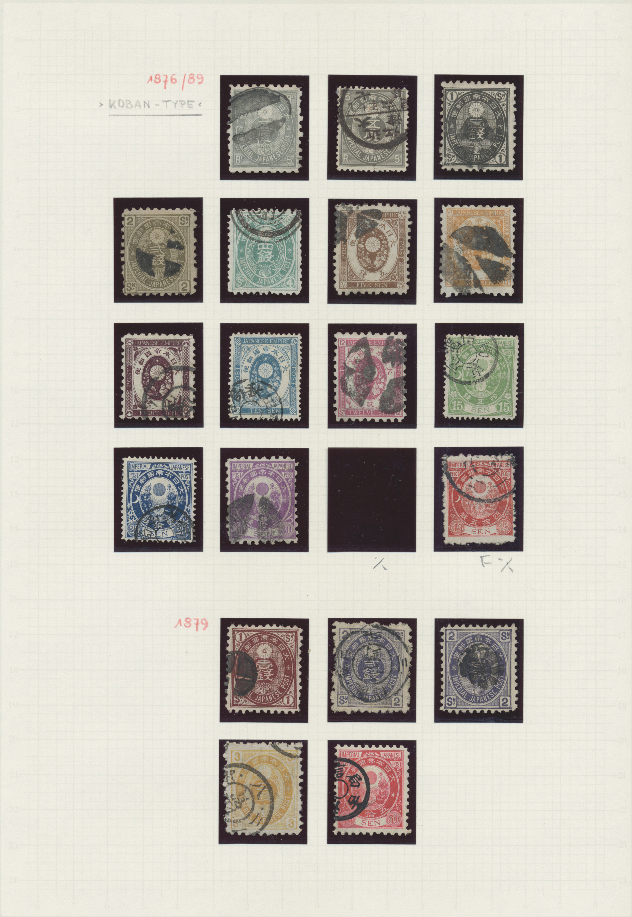 Lot 13568 - Japan  -  Auktionshaus Christoph Gärtner GmbH & Co. KG Sale #48 collections Overseas  Airmail / Ship mail & Thematics