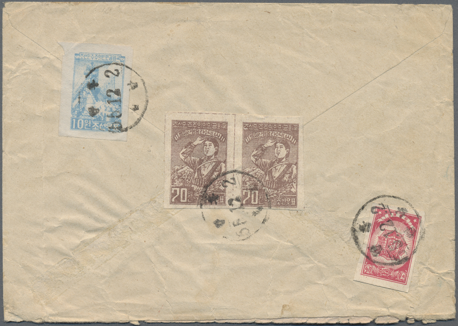 Lot 34695 - korea  -  Auktionshaus Christoph Gärtner GmbH & Co. KG Sale #44 Collections Germany