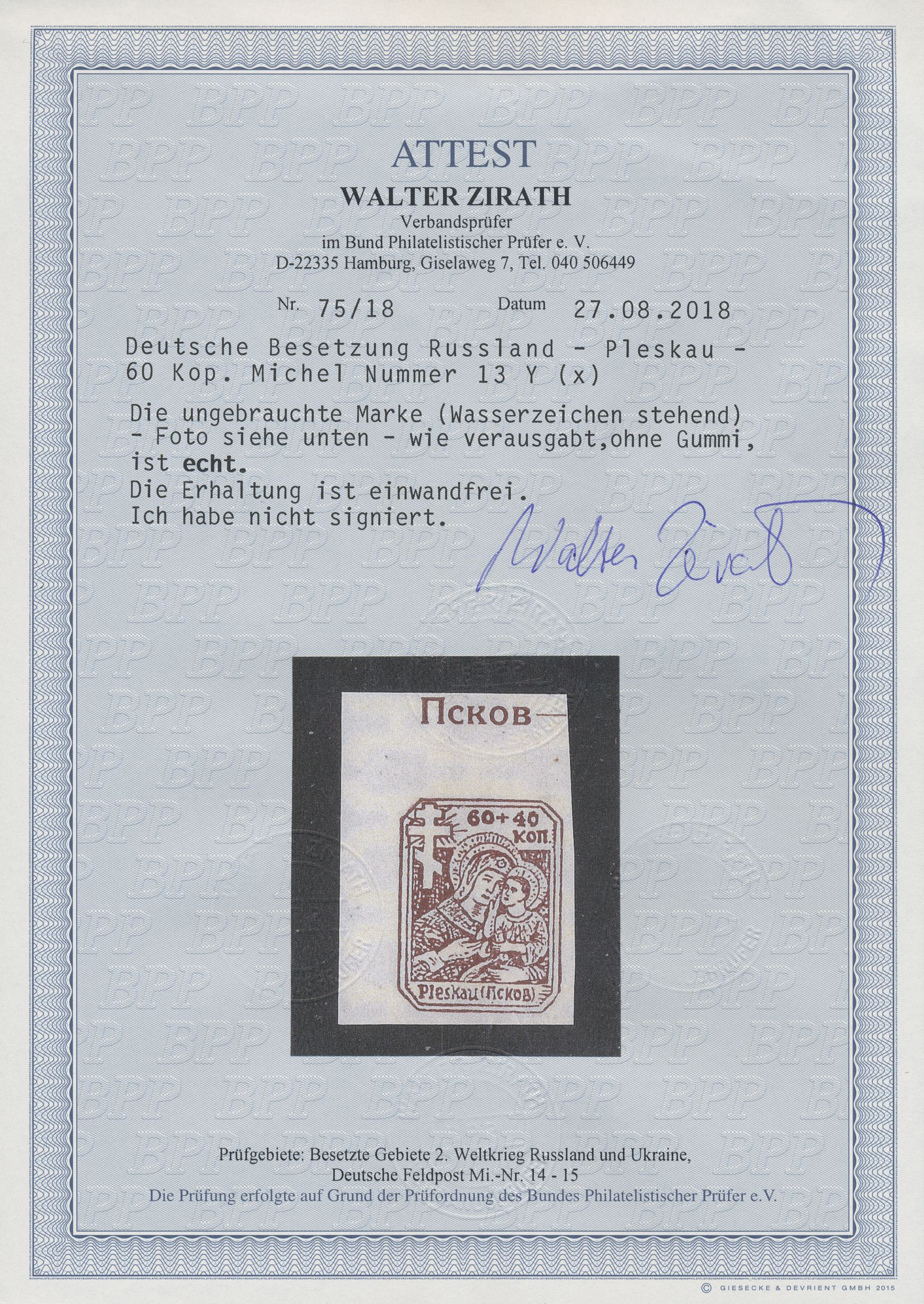 Lot 00222 - Dt. Besetzung II WK - Russland - Pleskau (Pskow)  -  Auktionshaus Christoph Gärtner GmbH & Co. KG Intenational Rarities and contains lots from the collection of Peter Zgonc