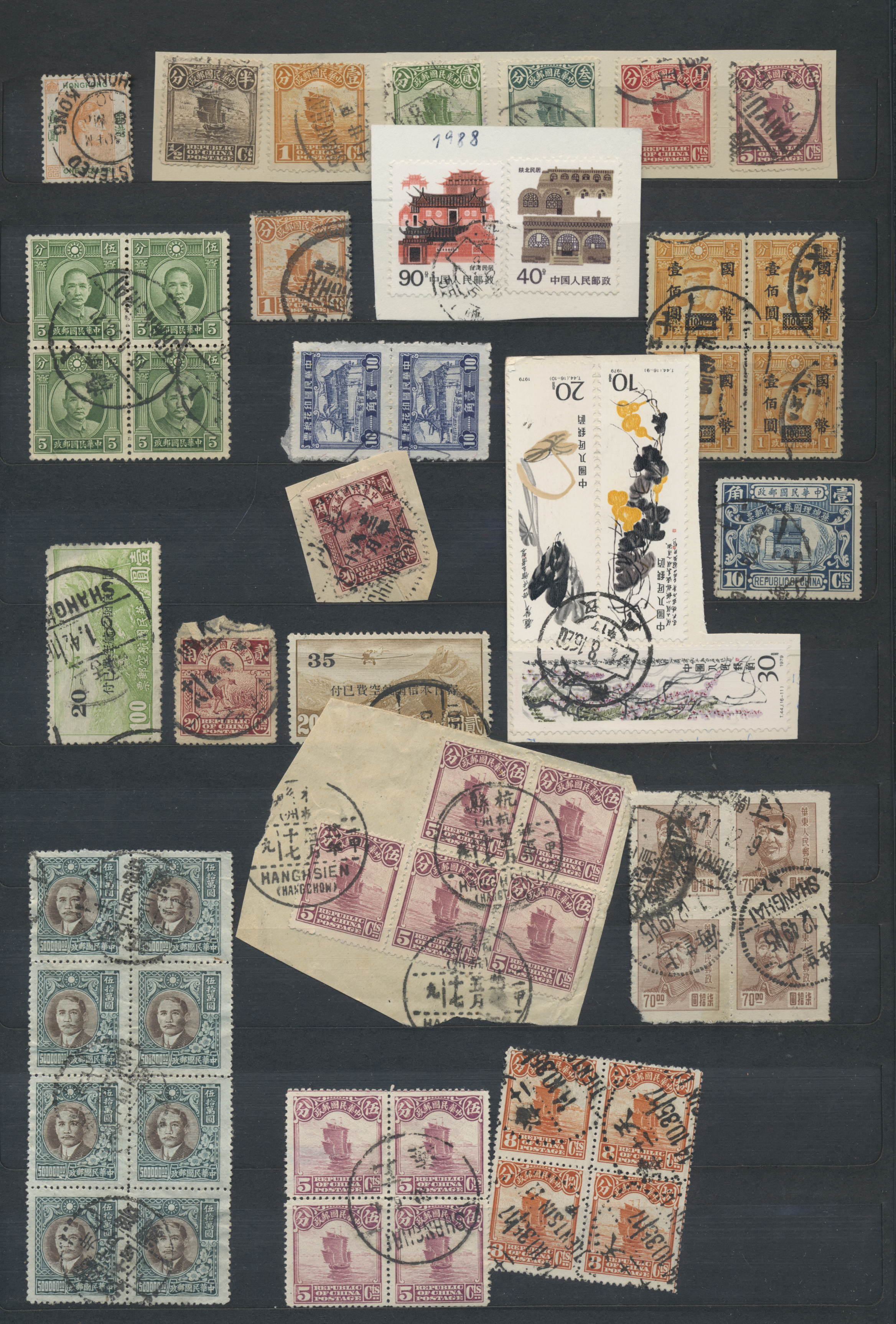 Lot 34584 - China  -  Auktionshaus Christoph Gärtner GmbH & Co. KG Sale #44 Collections Germany