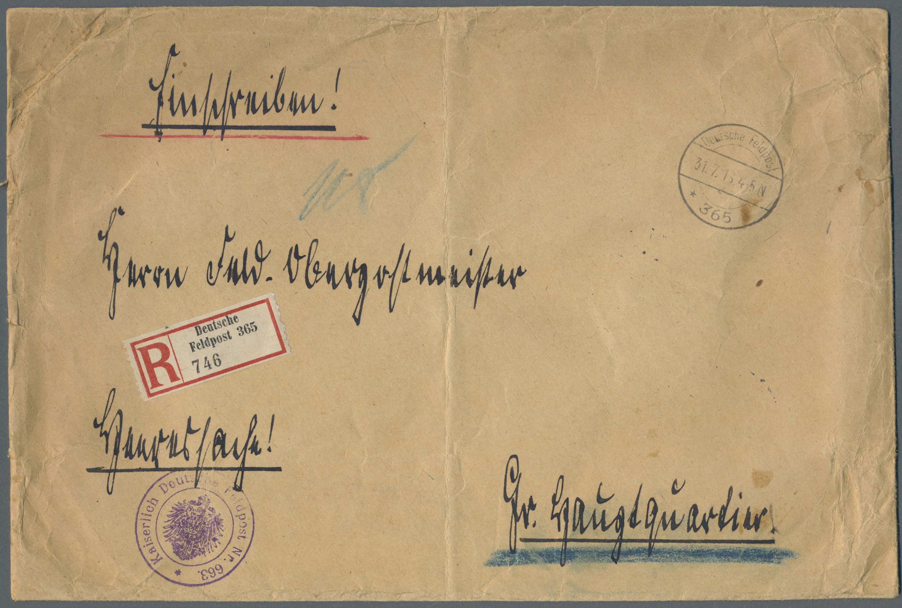 Lot 07590 - holyland  -  Auktionshaus Christoph Gärtner GmbH & Co. KG Sale #43 Asia, Overseas, Air & Ships, Mail, Spain, Day 4
