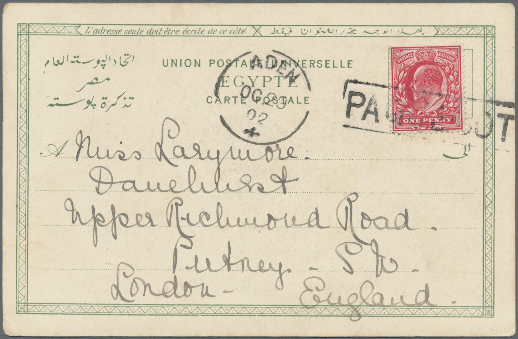 Lot 34831 - schiffspost alle welt  -  Auktionshaus Christoph Gärtner GmbH & Co. KG Sale #44 Collections Germany