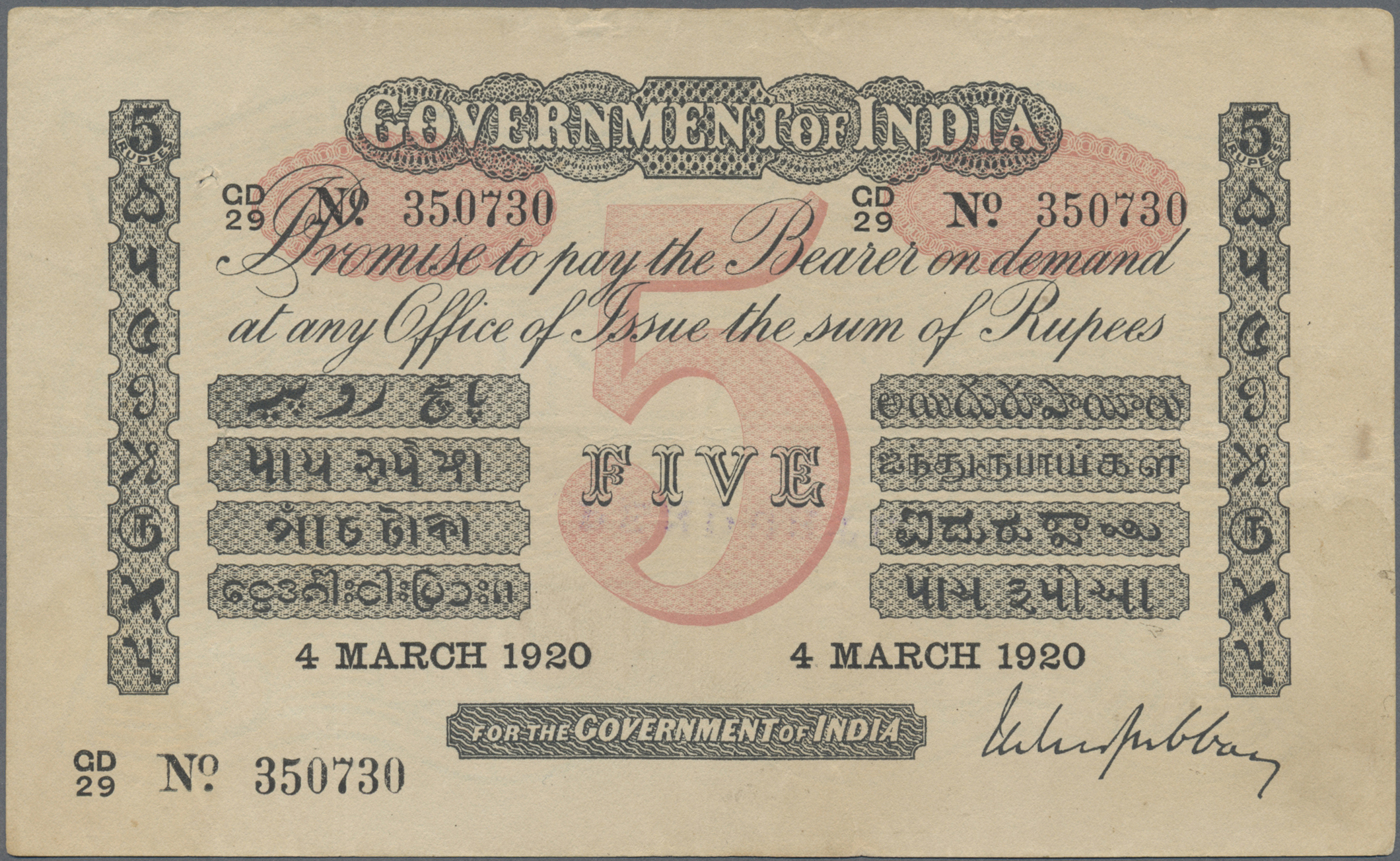 Lot 810 - India / Indien | Banknoten  -  Auktionshaus Christoph Gärtner GmbH & Co. KG Banknotes Worldwide Auction #39 Day 1