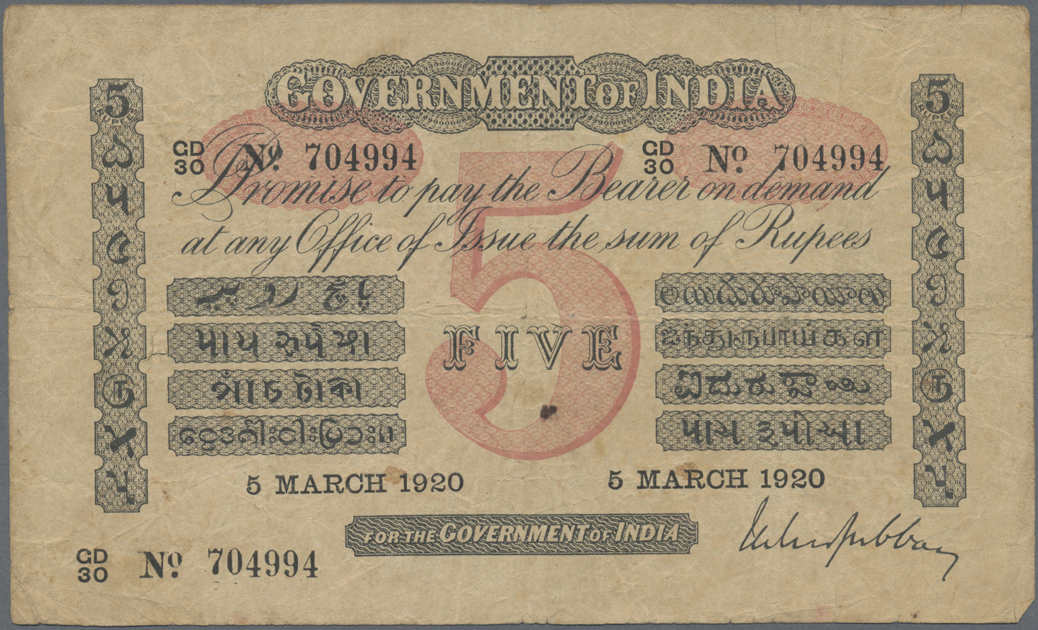 Lot 809 - India / Indien | Banknoten  -  Auktionshaus Christoph Gärtner GmbH & Co. KG Banknotes Worldwide Auction #39 Day 1