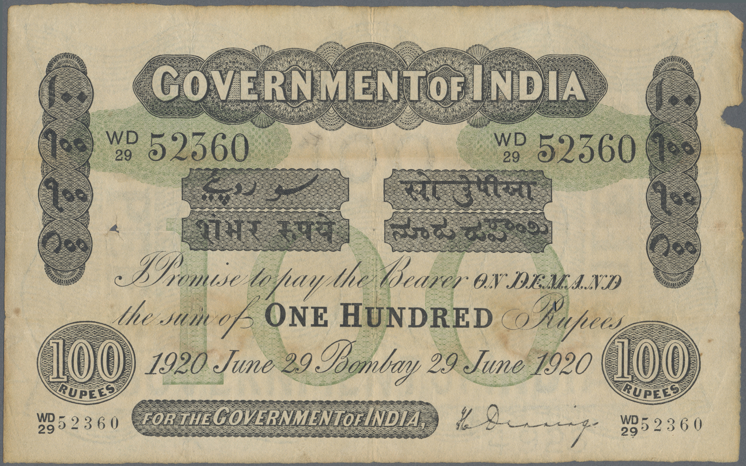 Lot 816 - India / Indien | Banknoten  -  Auktionshaus Christoph Gärtner GmbH & Co. KG Banknotes Worldwide Auction #39 Day 1