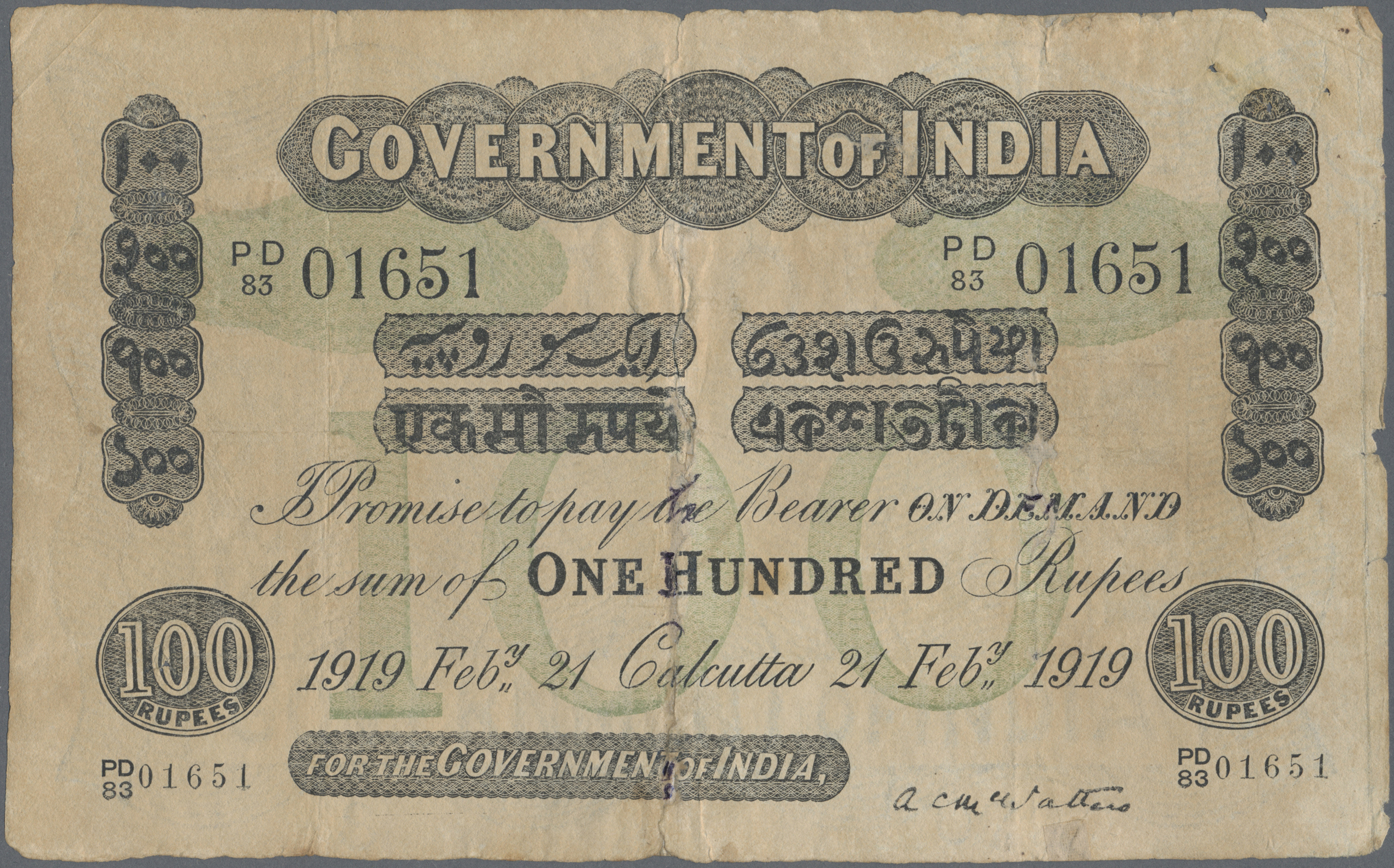 Lot 814 - India / Indien | Banknoten  -  Auktionshaus Christoph Gärtner GmbH & Co. KG Banknotes Worldwide Auction #39 Day 1