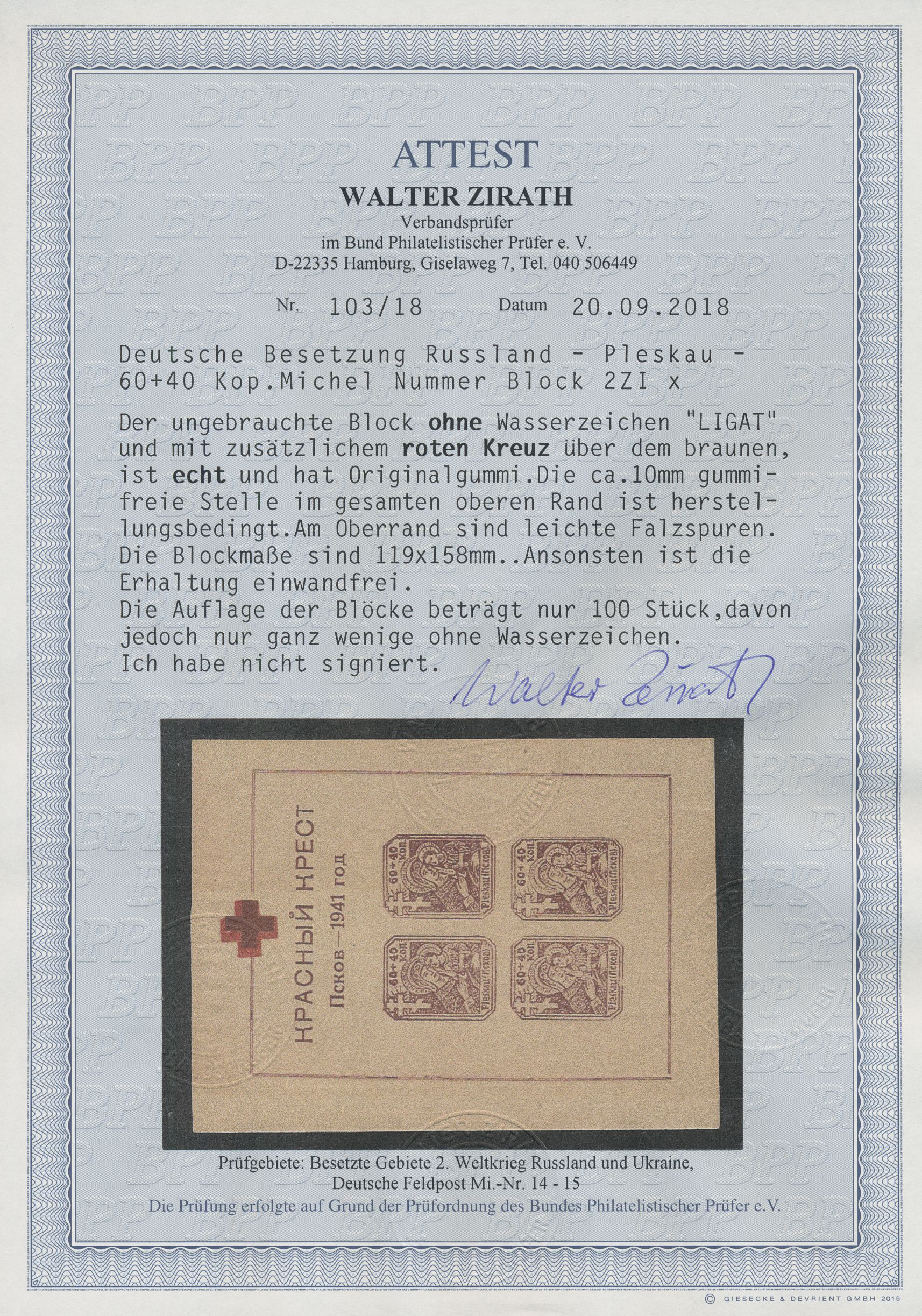 Lot 00223 - Dt. Besetzung II WK - Russland - Pleskau (Pskow)  -  Auktionshaus Christoph Gärtner GmbH & Co. KG Intenational Rarities and contains lots from the collection of Peter Zgonc