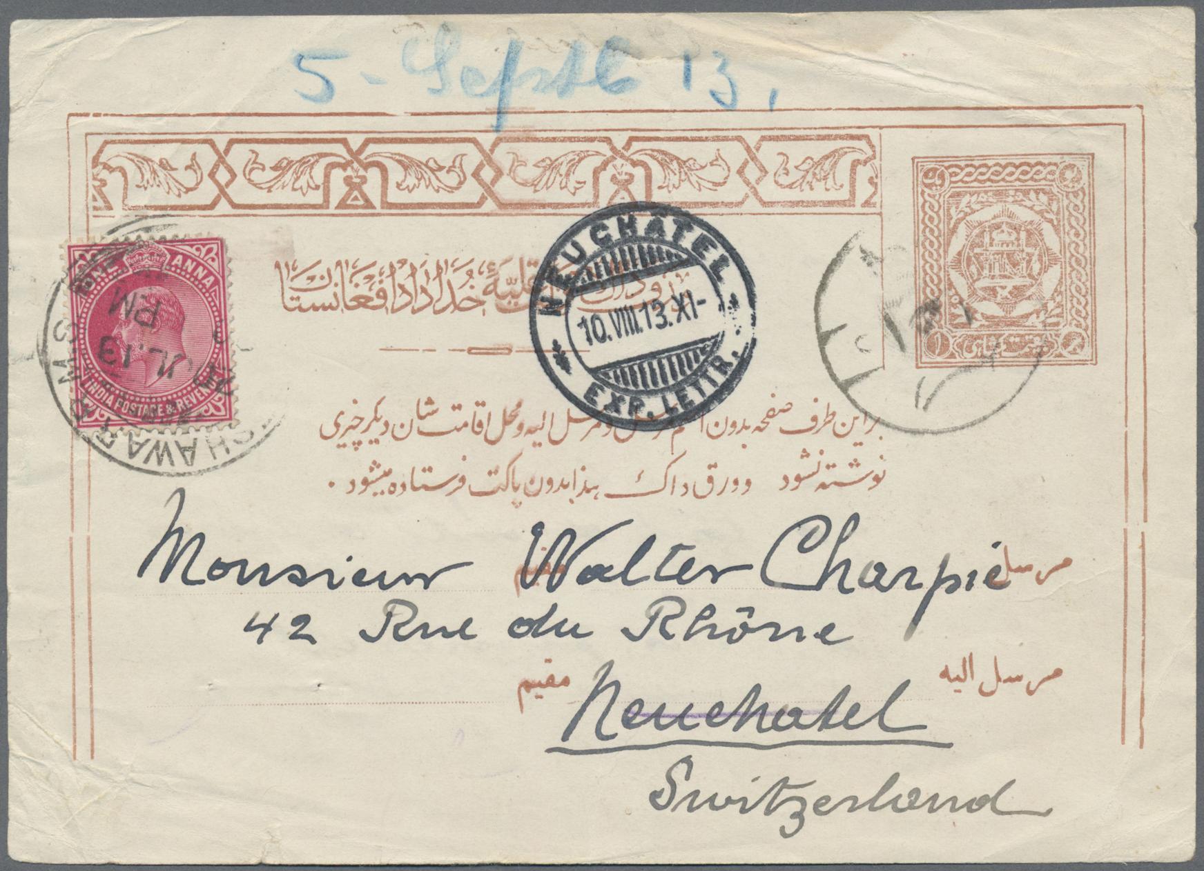 Lot 02045 - Afghanistan - Ganzsachen  -  Auktionshaus Christoph Gärtner GmbH & Co. KG 51th Auction - Day 2