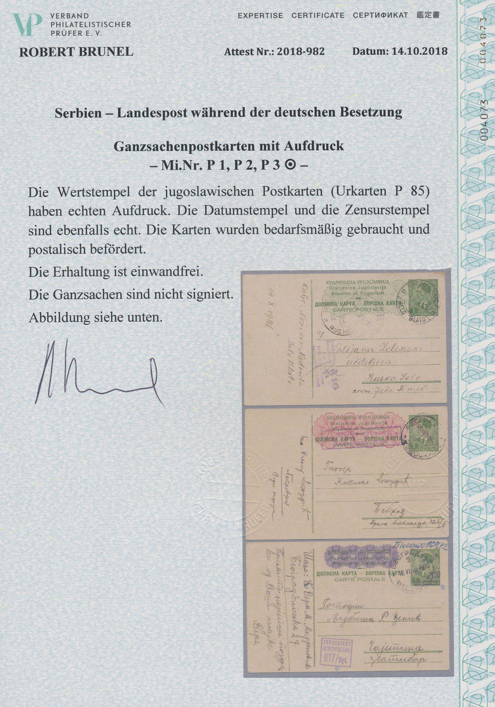 Jugoslawien Karte 2018.Stamp Auction Dt Besetzung Ii Wk Serbien Ganzsachen Sale