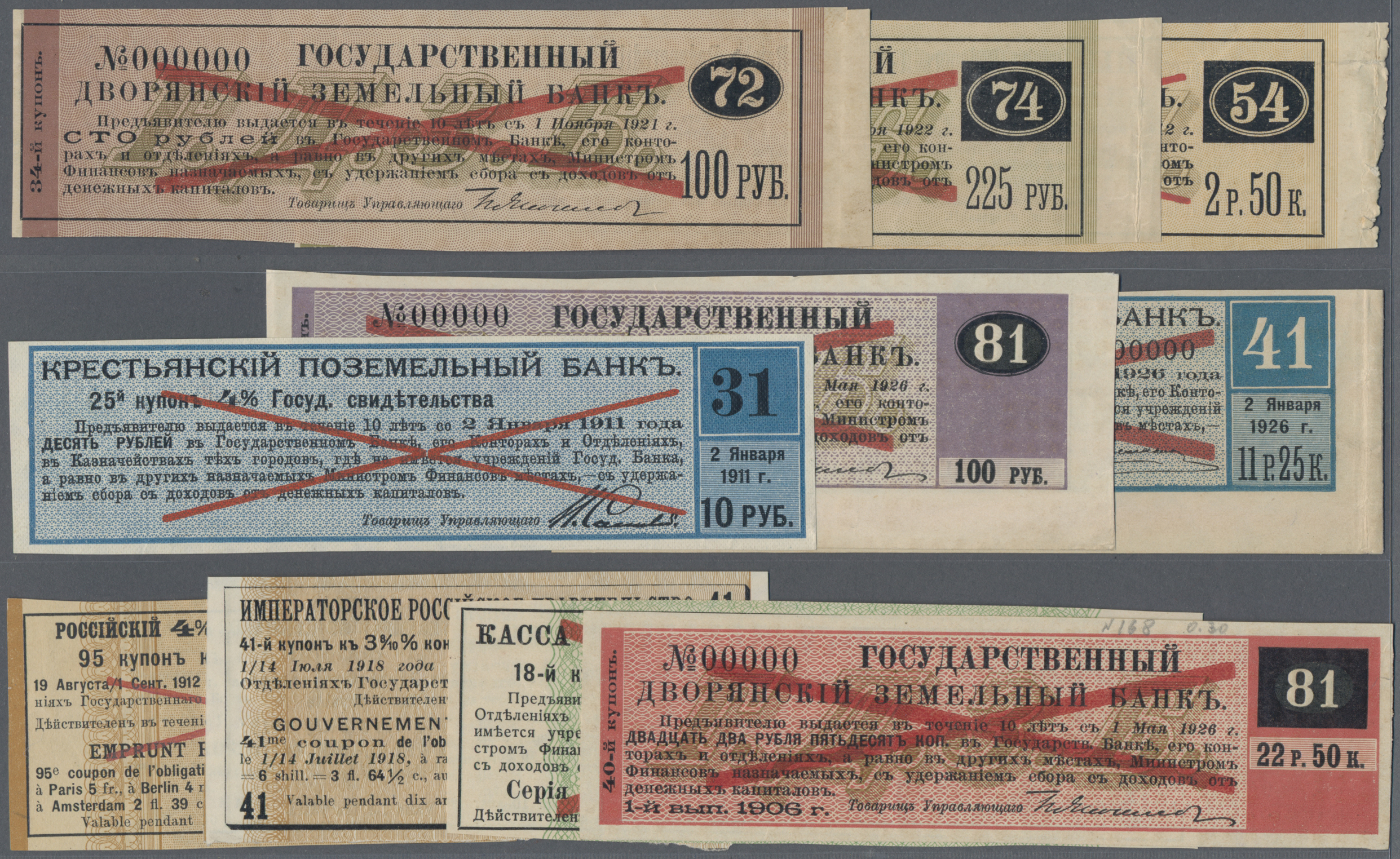 Lot 01082 - Russia / Russland | Banknoten  -  Auktionshaus Christoph Gärtner GmbH & Co. KG Sale #48 The Banknotes