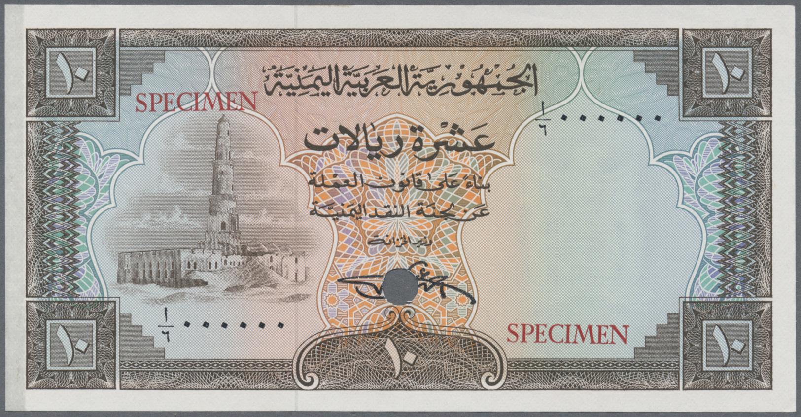 Lot 2259 - Yemen / Jemen   Banknoten  -  Auktionshaus Christoph Gärtner GmbH & Co. KG Banknotes & Coins Auction #39 Day 2