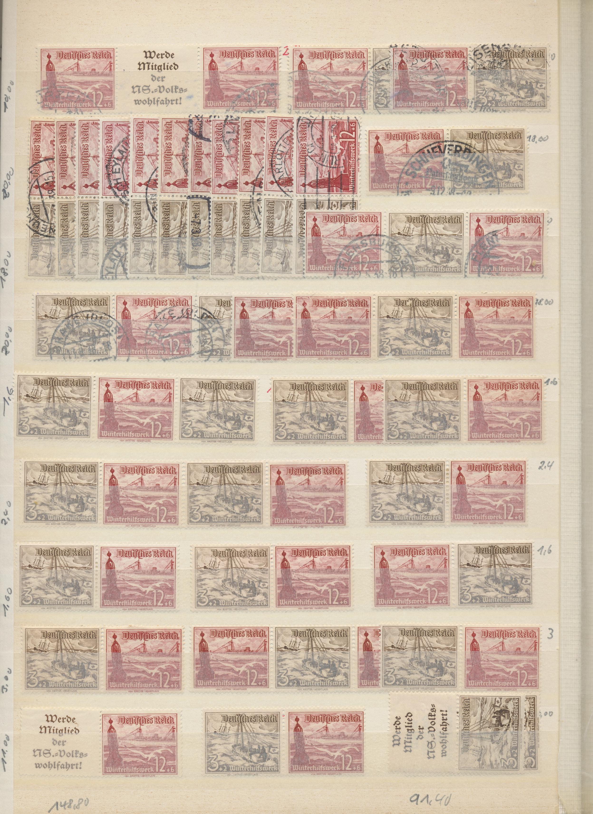 Lot 28627 - Deutsches Reich - Zusammendrucke  -  Auktionshaus Christoph Gärtner GmbH & Co. KG Sale #46 Gollcetions Germany - including the suplement