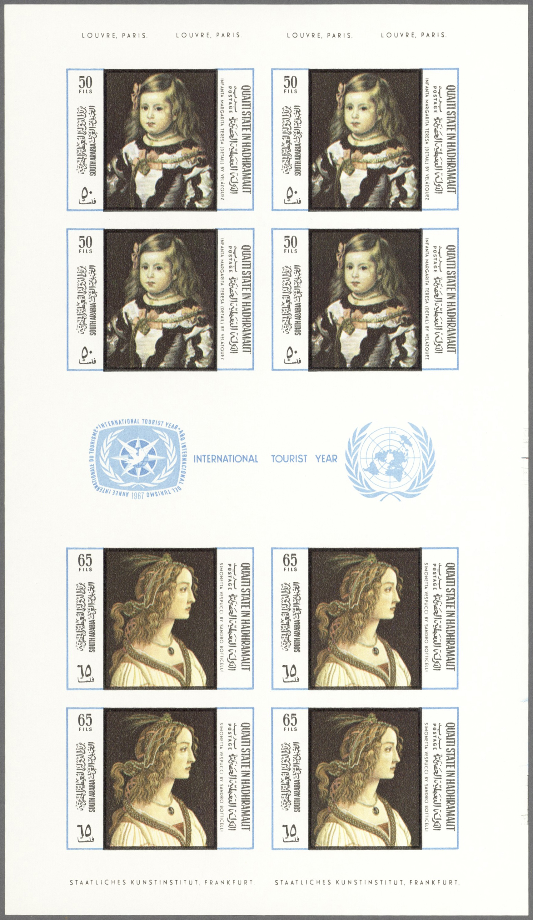 Lot 20004 - aden  -  Auktionshaus Christoph Gärtner GmbH & Co. KG Sale #46 Collections Worldwide