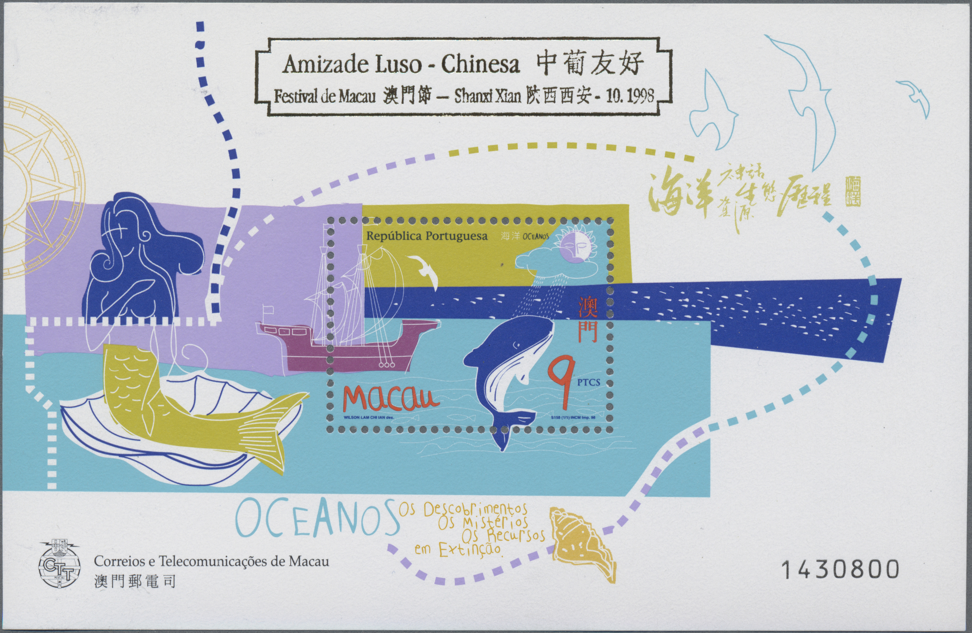 Lot 34706 - macau  -  Auktionshaus Christoph Gärtner GmbH & Co. KG Sale #44 Collections Germany