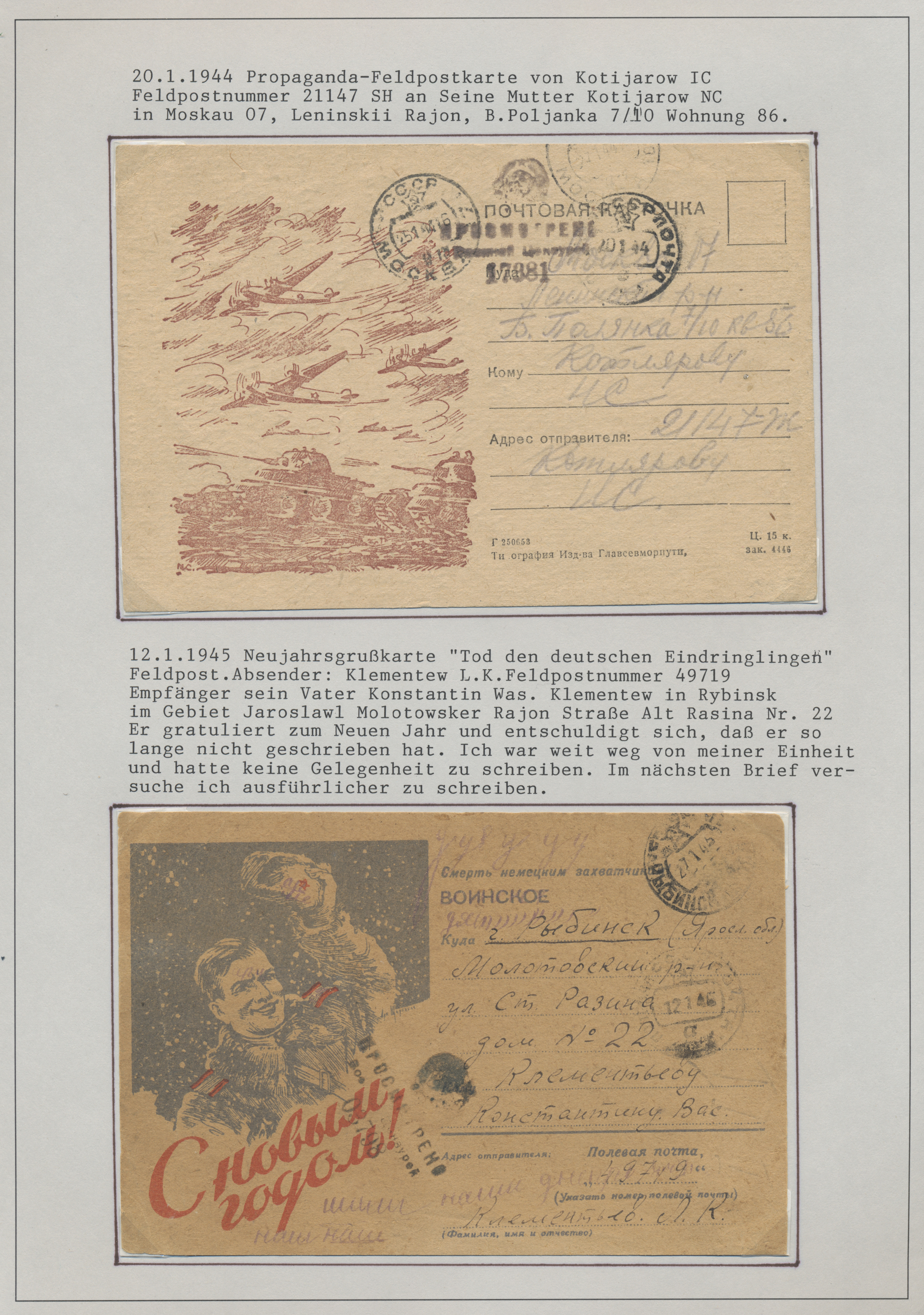 Lot 36005 - deutschland  -  Auktionshaus Christoph Gärtner GmbH & Co. KG Sale #44 Collections Germany
