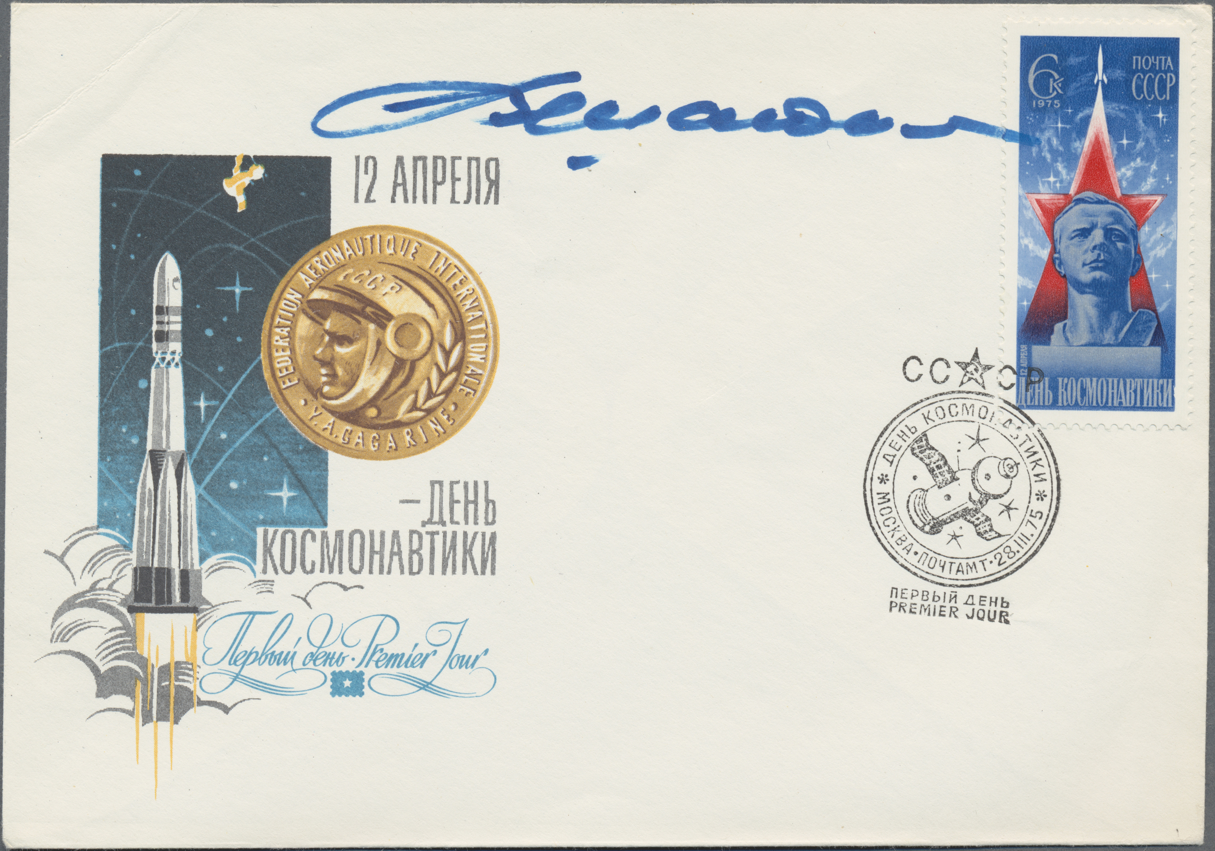 Lot 34859 - thematik: raumfahrt / astronautics  -  Auktionshaus Christoph Gärtner GmbH & Co. KG Sale #44 Collections Germany