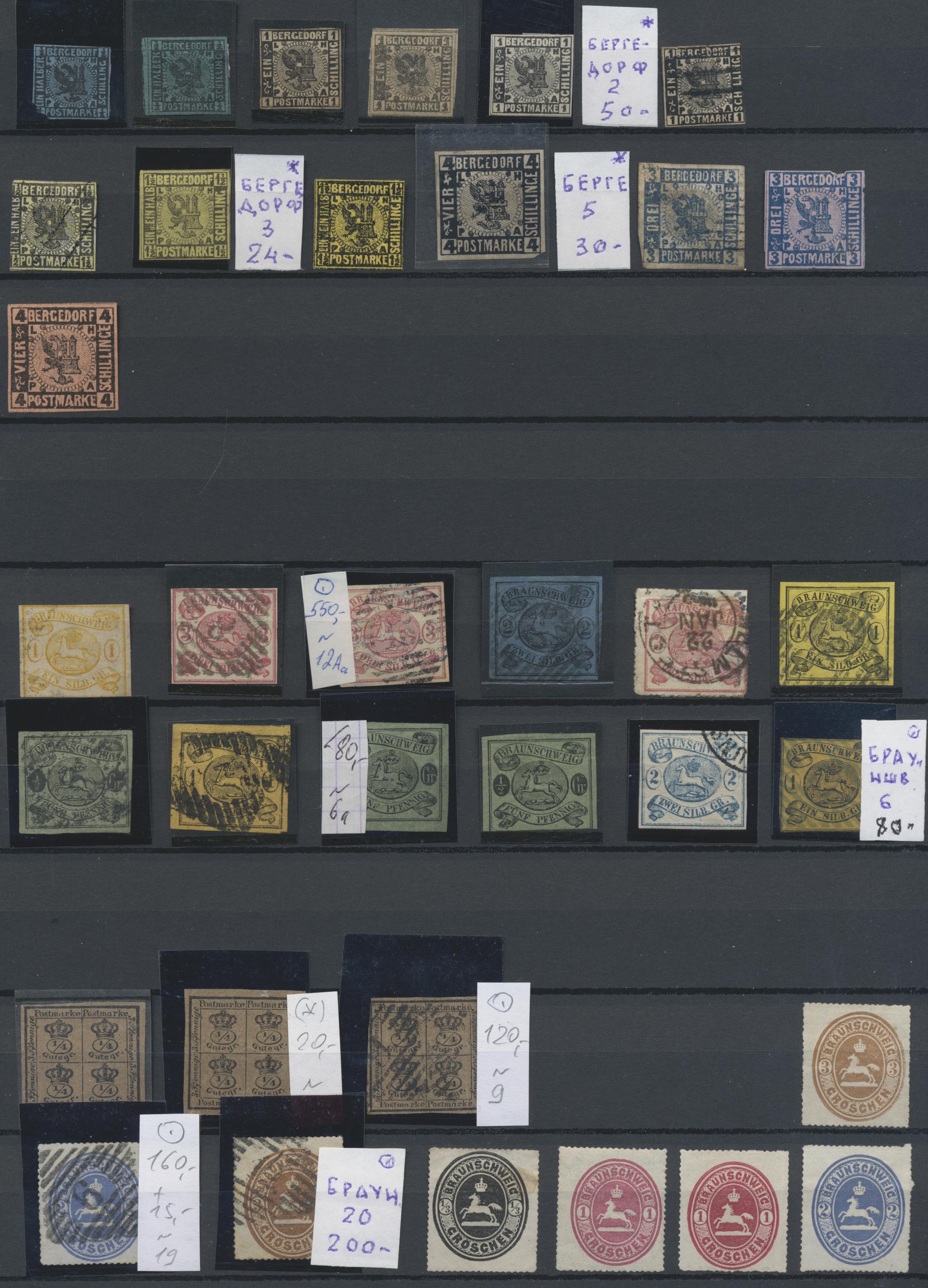 Lot 34789 - alle welt  -  Auktionshaus Christoph Gärtner GmbH & Co. KG Sale #44 Collections Germany