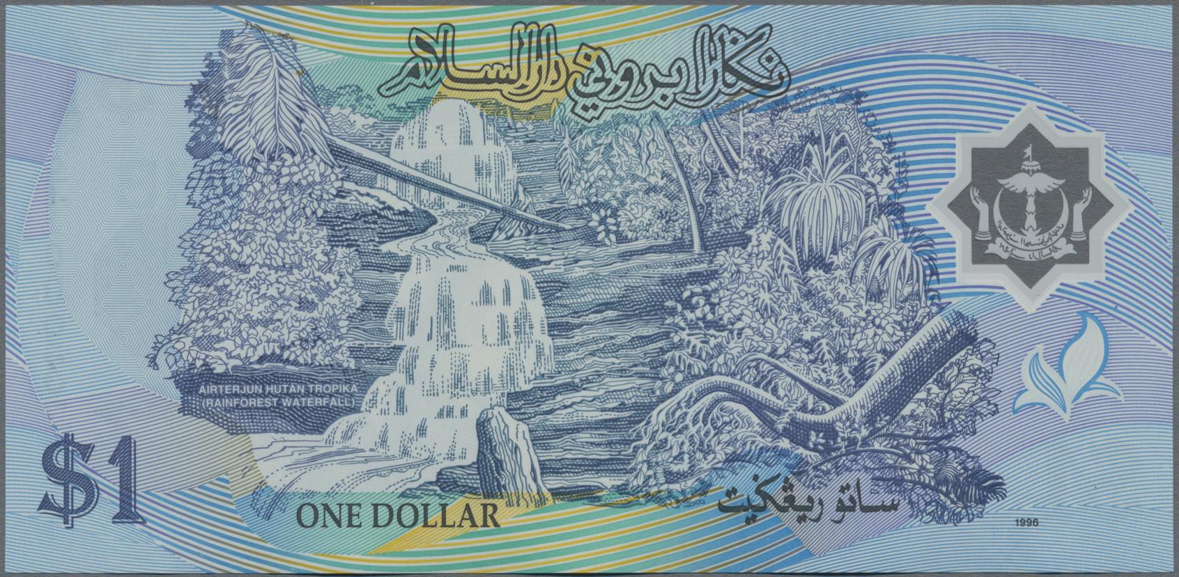 Lot 00085 - Brunei | Banknoten  -  Auktionshaus Christoph Gärtner GmbH & Co. KG Sale #48 The Banknotes