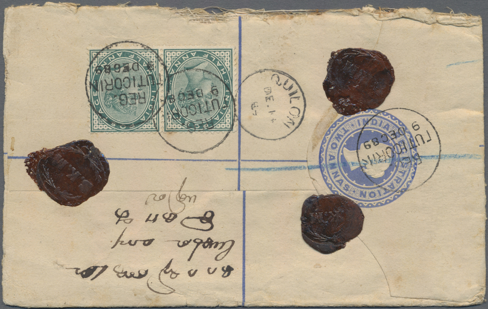 Lot 15100 - britische kolonien  -  Auktionshaus Christoph Gärtner GmbH & Co. KG Sale #48 collections Overseas  Airmail / Ship mail & Thematics