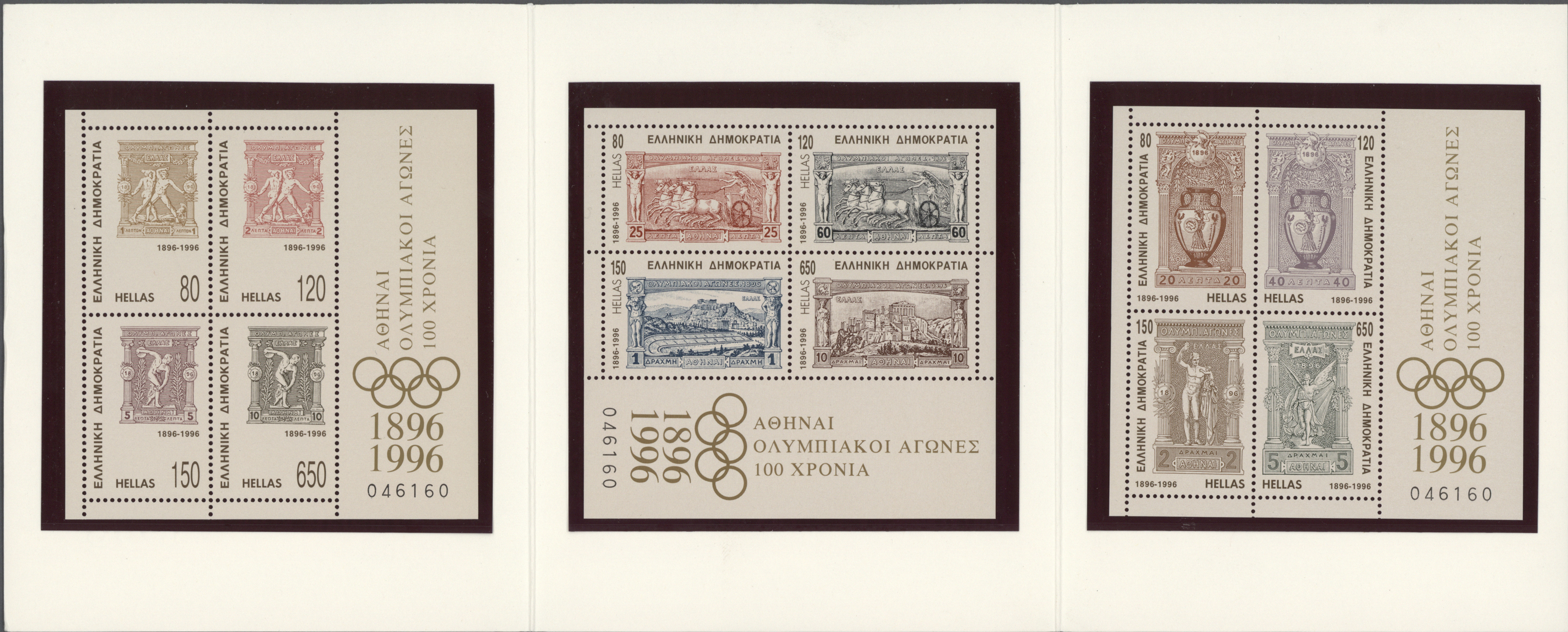 Lot 34920 - griechenland  -  Auktionshaus Christoph Gärtner GmbH & Co. KG Sale #44 Collections Germany