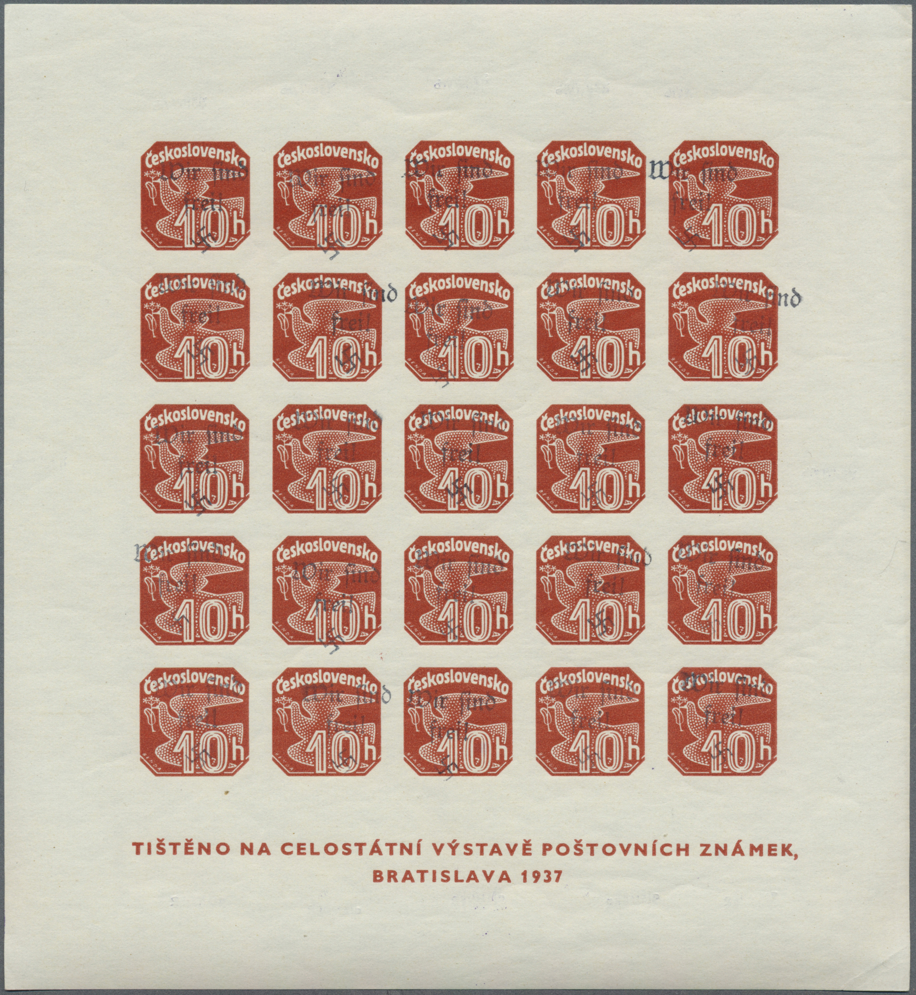 Lot 23100 - Sudetenland - Reichenberg  -  Auktionshaus Christoph Gärtner GmbH & Co. KG Single lots Germany + Picture Postcards. Auction #39 Day 5