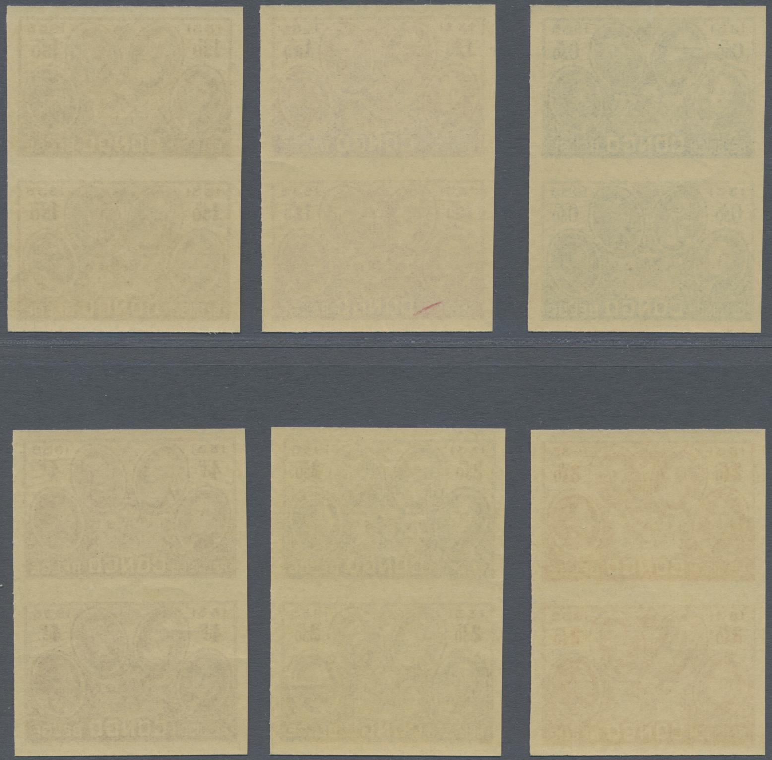 Lot 12318 - belgisch-kongo  -  Auktionshaus Christoph Gärtner GmbH & Co. KG Sale #47 Single lots: Asia, Thematics, Overseas, Europe