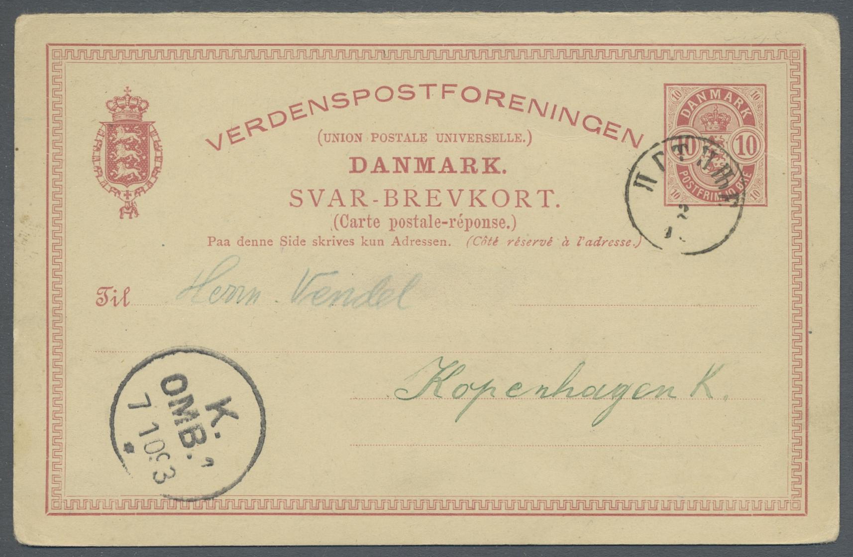 Lot 09334 - Montenegro - Besonderheiten  -  Auktionshaus Christoph Gärtner GmbH & Co. KG 50th Auction Anniversary Auction - Day 3