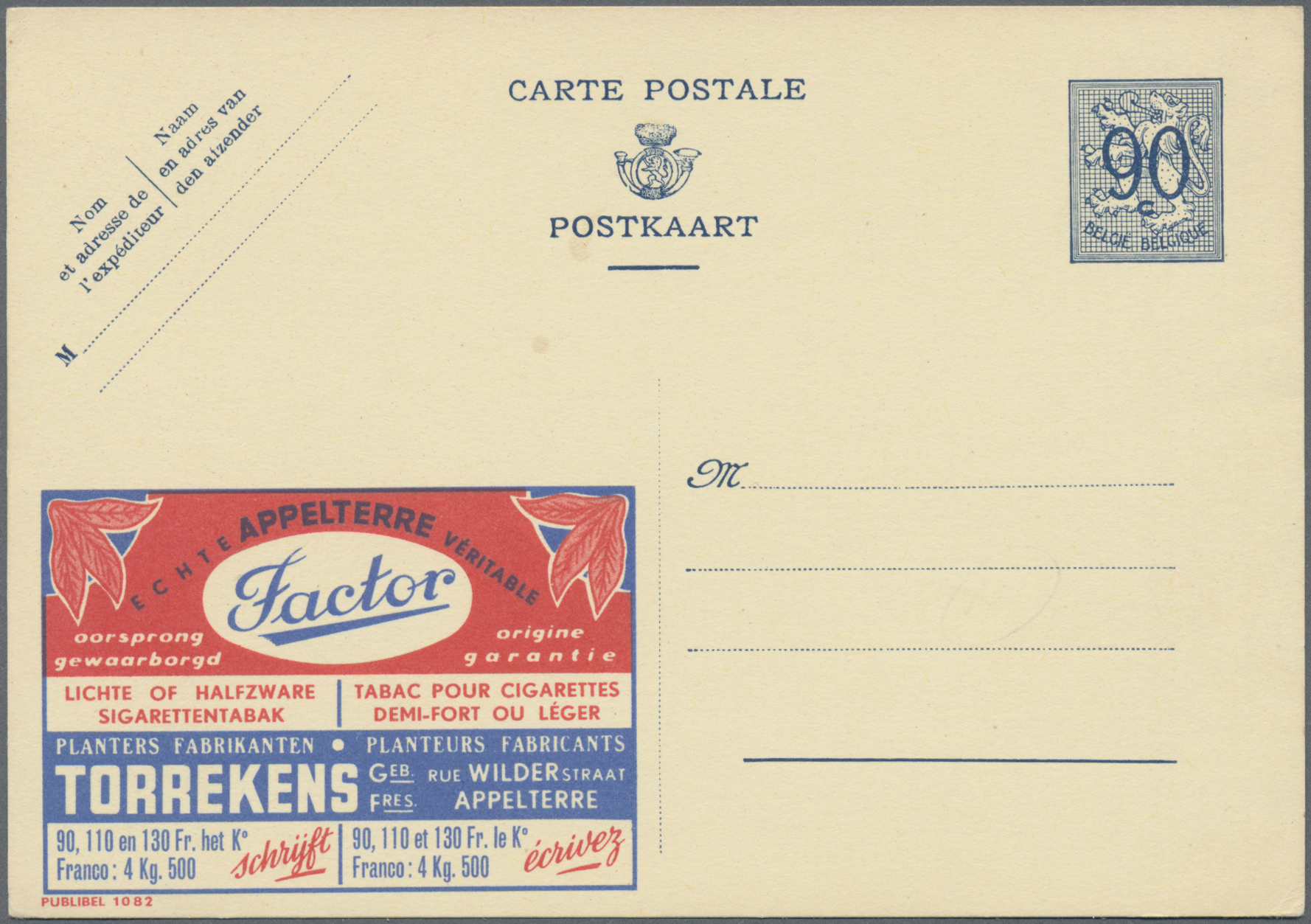 Lot 34868 - Thematik: Tabak / tobacco  -  Auktionshaus Christoph Gärtner GmbH & Co. KG Sale #44 Collections Germany