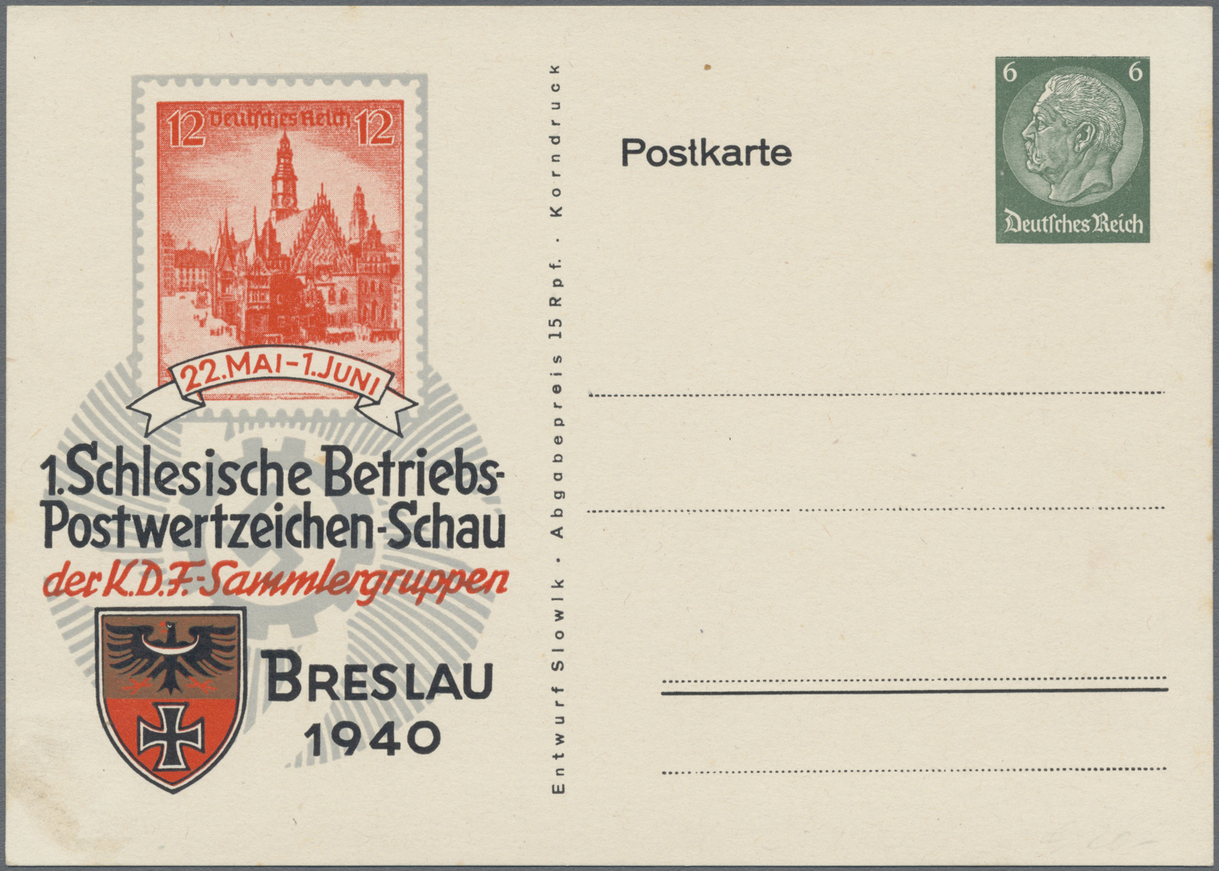 Lot 23552 - Deutsches Reich - Privatganzsachen  -  Auktionshaus Christoph Gärtner GmbH & Co. KG Sale #49 Collections Overseas, Thematics, Europe, Germany/Estates