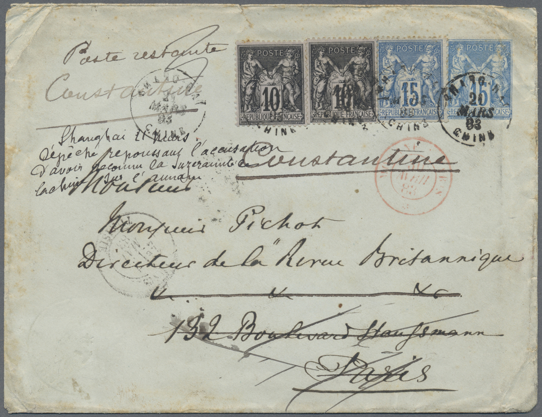 Lot 322 - China - Fremde Postanstalten / Foreign Offices  -  Auktionshaus Christoph Gärtner GmbH & Co. KG Auction #41 Special auction part one