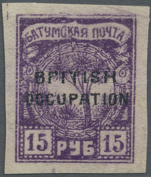 Lot 5104 - batum  -  Auktionshaus Christoph Gärtner GmbH & Co. KG Philately: ASIA single lots including Special Catalog Malaya Auction #39 Day 3