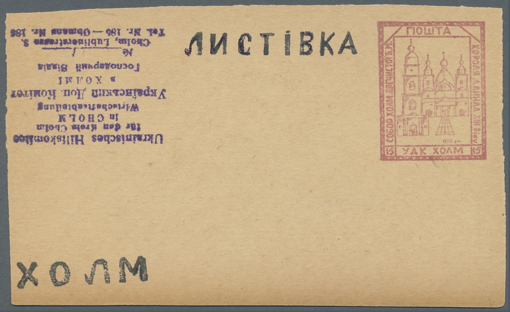 Lot 16853 - Dt. Besetzung II WK - Ukraine - Alexanderstadt  -  Auktionshaus Christoph Gärtner GmbH & Co. KG Sale #47 Single lots: Germany, Picture Postcards