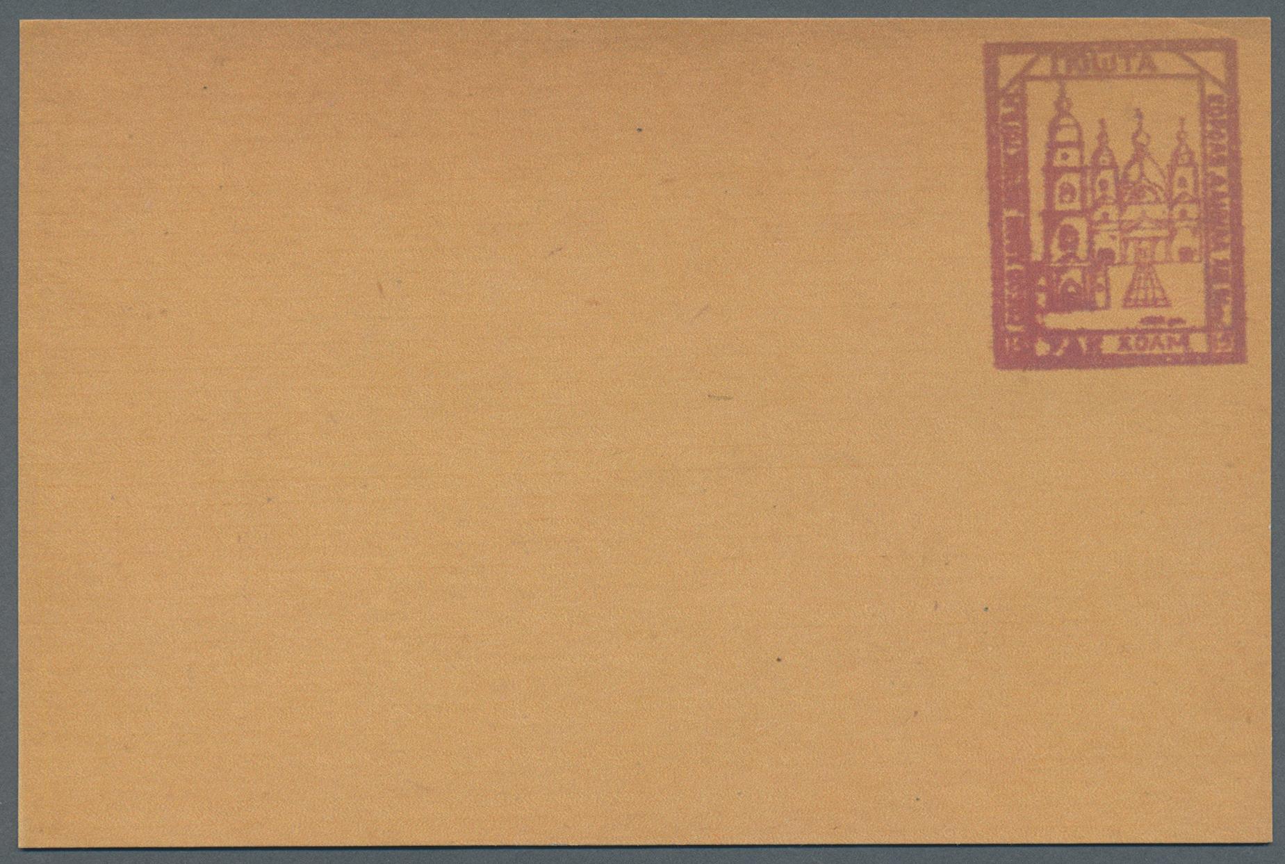 Lot 16852 - Dt. Besetzung II WK - Ukraine - Alexanderstadt  -  Auktionshaus Christoph Gärtner GmbH & Co. KG Sale #47 Single lots: Germany, Picture Postcards
