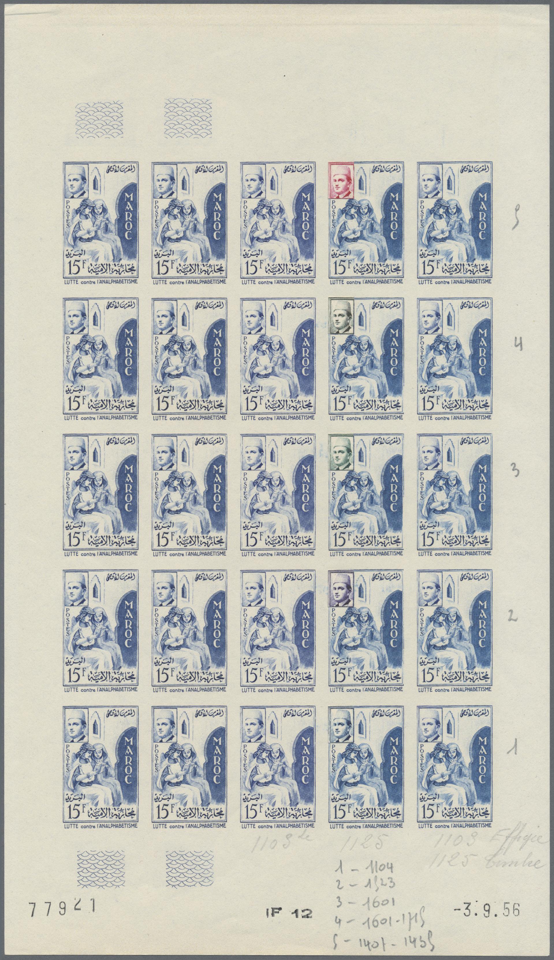 Lot 34729 - marokko  -  Auktionshaus Christoph Gärtner GmbH & Co. KG Sale #44 Collections Germany
