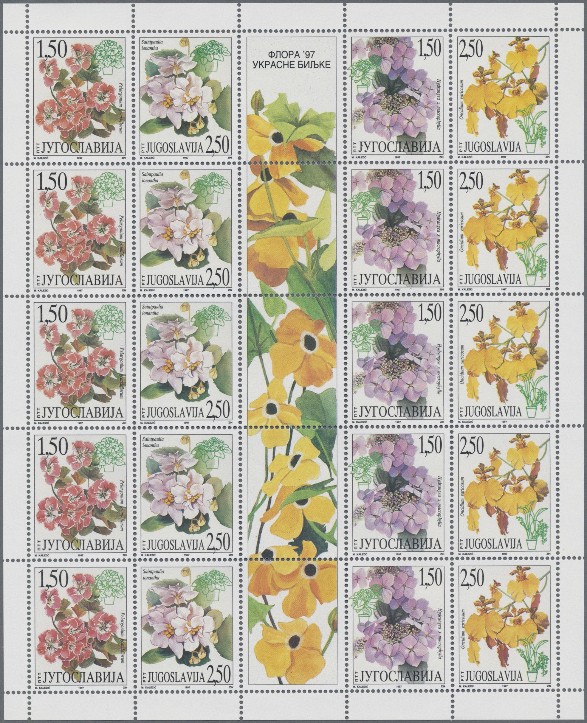Lot 34962 - jugoslawien  -  Auktionshaus Christoph Gärtner GmbH & Co. KG Sale #44 Collections Germany