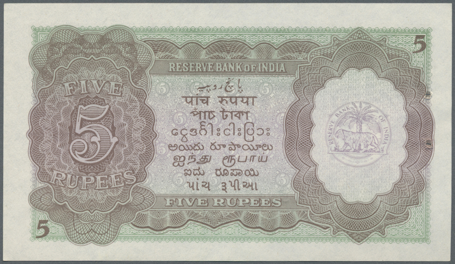 Lot 827 - India / Indien | Banknoten  -  Auktionshaus Christoph Gärtner GmbH & Co. KG Banknotes Worldwide Auction #39 Day 1