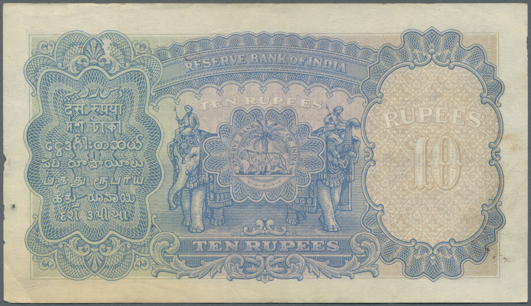 Lot 828 - India / Indien | Banknoten  -  Auktionshaus Christoph Gärtner GmbH & Co. KG Banknotes Worldwide Auction #39 Day 1