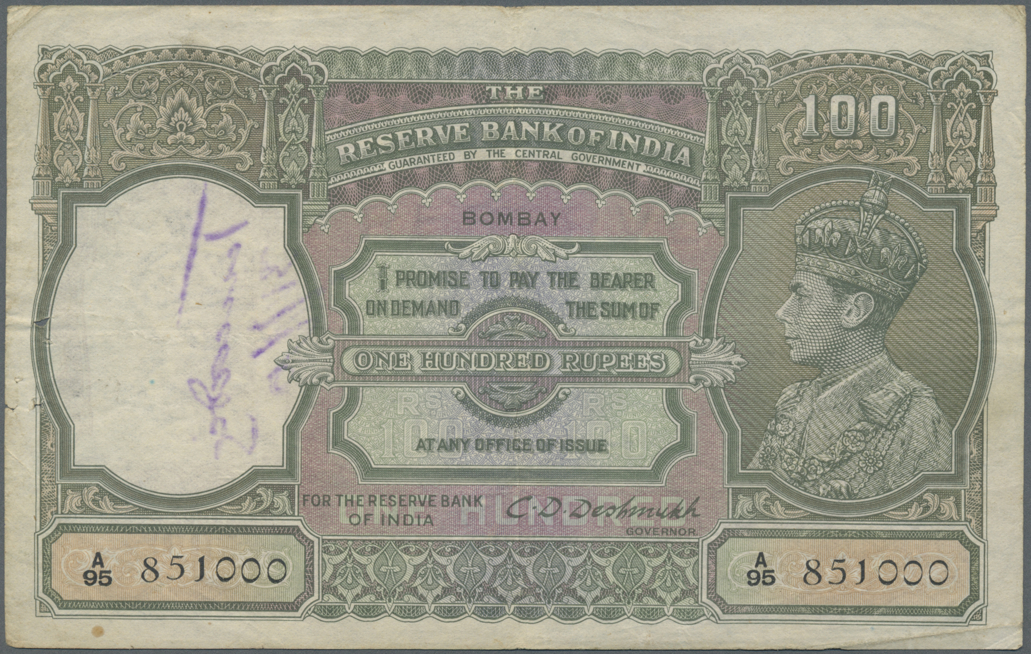 Lot 829 - India / Indien | Banknoten  -  Auktionshaus Christoph Gärtner GmbH & Co. KG Banknotes Worldwide Auction #39 Day 1