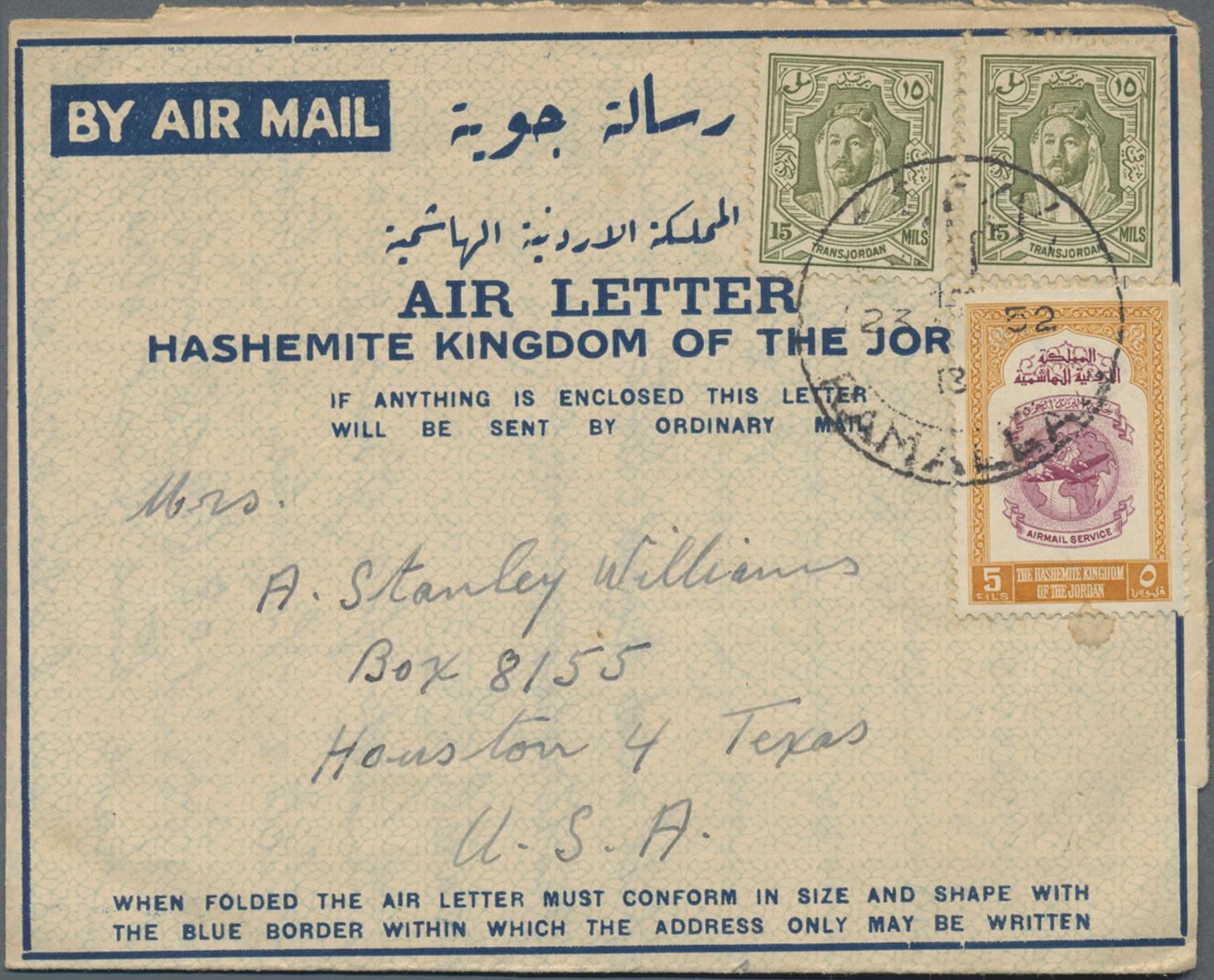 Lot 34686 - jordanien  -  Auktionshaus Christoph Gärtner GmbH & Co. KG Sale #44 Collections Germany