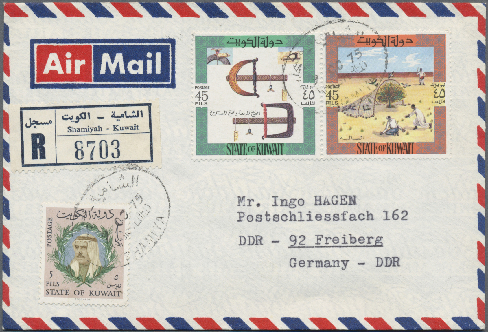Lot 34696 - kuwait  -  Auktionshaus Christoph Gärtner GmbH & Co. KG Sale #44 Collections Germany